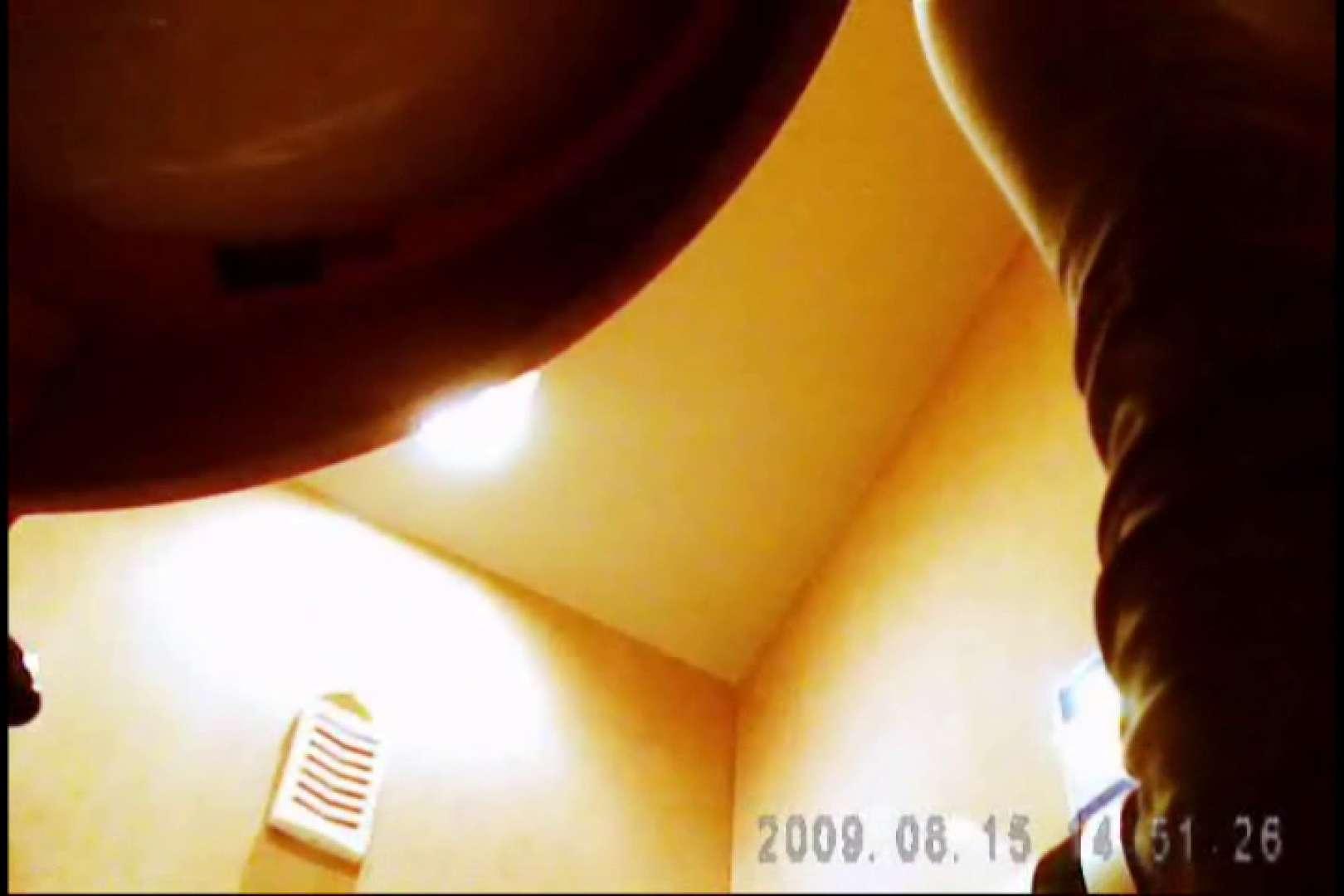 画質向上!新亀さん厠 vol.26 OLエロ画像 隠し撮りセックス画像 100PICs 20
