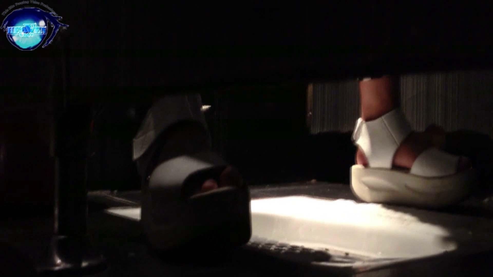 GOD HAND ファッションショッピングセンター盗撮vol.02前編 盗撮 セックス画像 82PICs 8