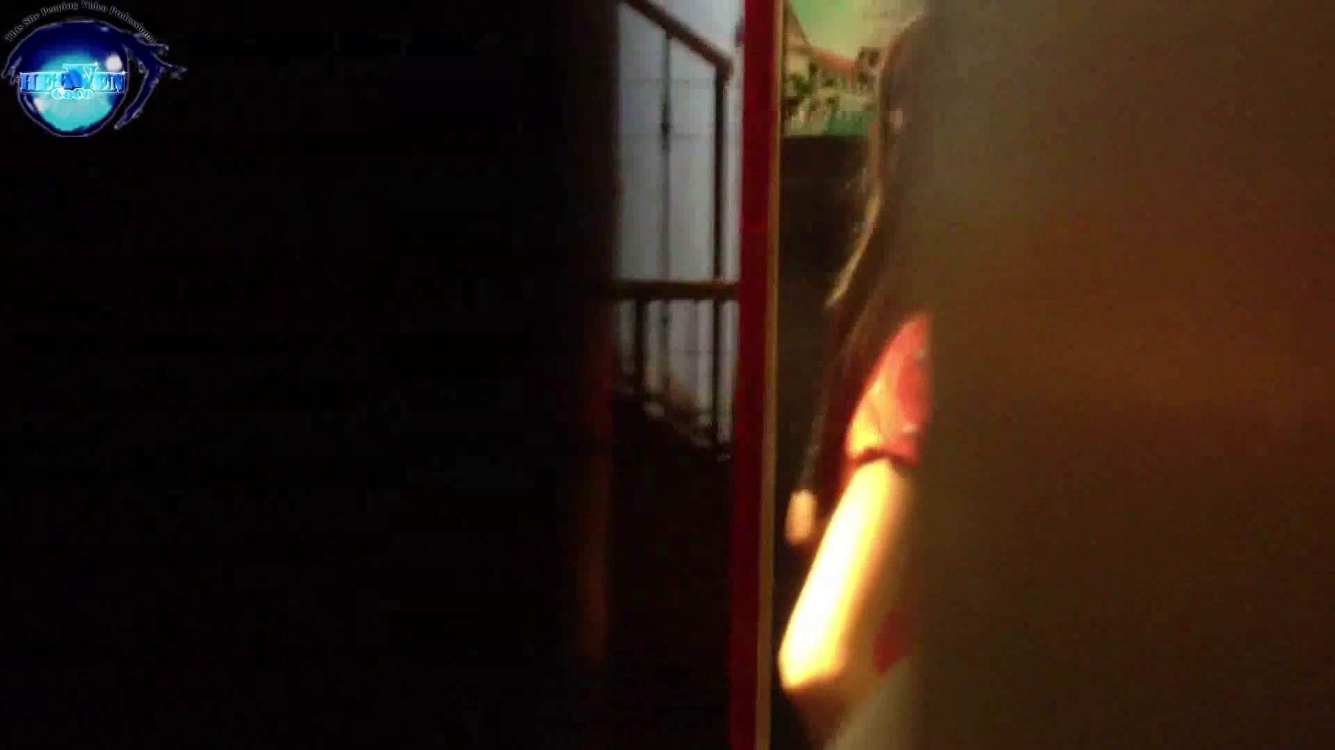GOD HAND ファッションショッピングセンター盗撮vol.02前編 OLエロ画像 | 高画質  82PICs 82