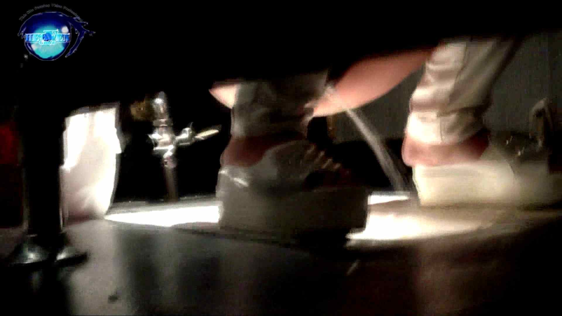 GOD HAND ファッションショッピングセンター盗撮vol.06 OLエロ画像  72PICs 15