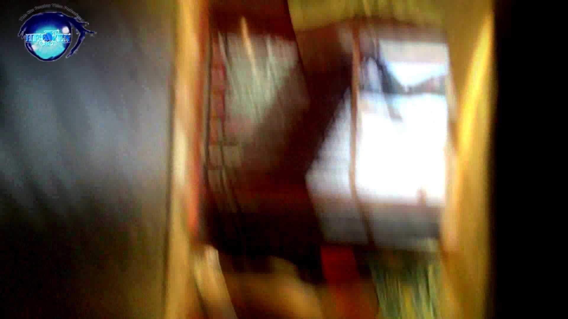 GOD HAND ファッションショッピングセンター盗撮vol.06 OLエロ画像 | 高画質  72PICs 25