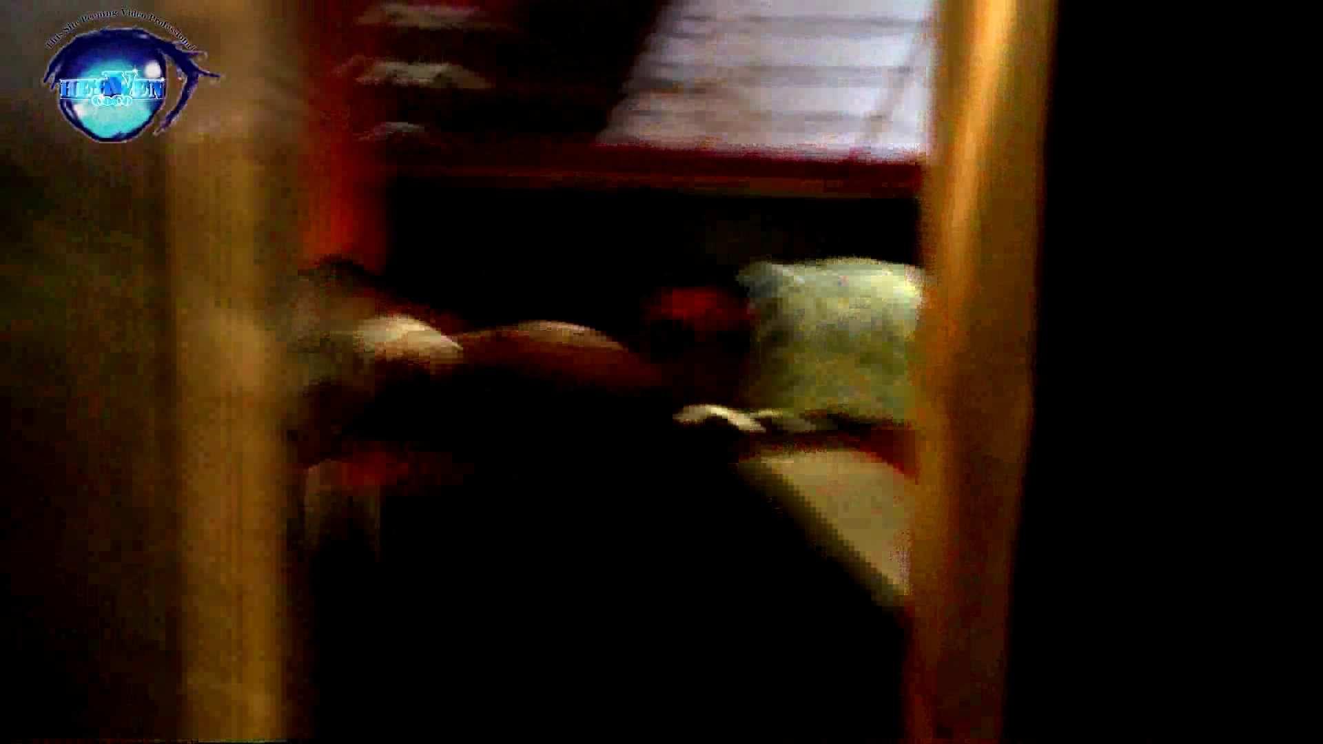 GOD HAND ファッションショッピングセンター盗撮vol.06 盗撮 エロ画像 72PICs 26