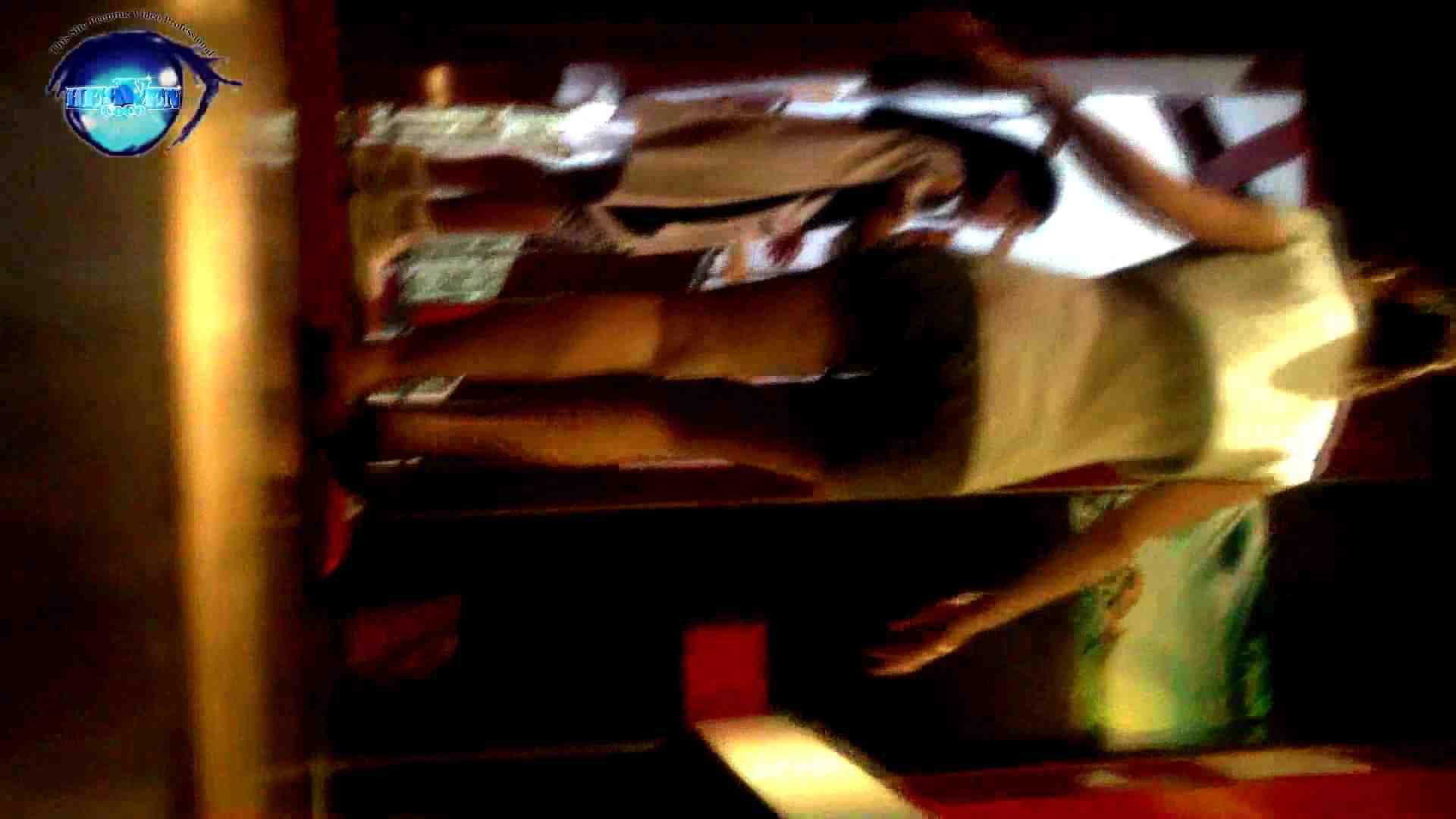 GOD HAND ファッションショッピングセンター盗撮vol.06 OLエロ画像  72PICs 33