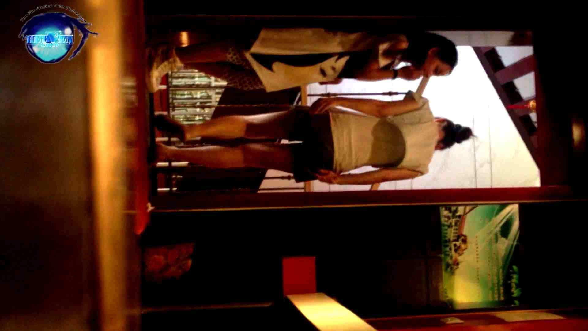 GOD HAND ファッションショッピングセンター盗撮vol.06 OLエロ画像 | 高画質  72PICs 34