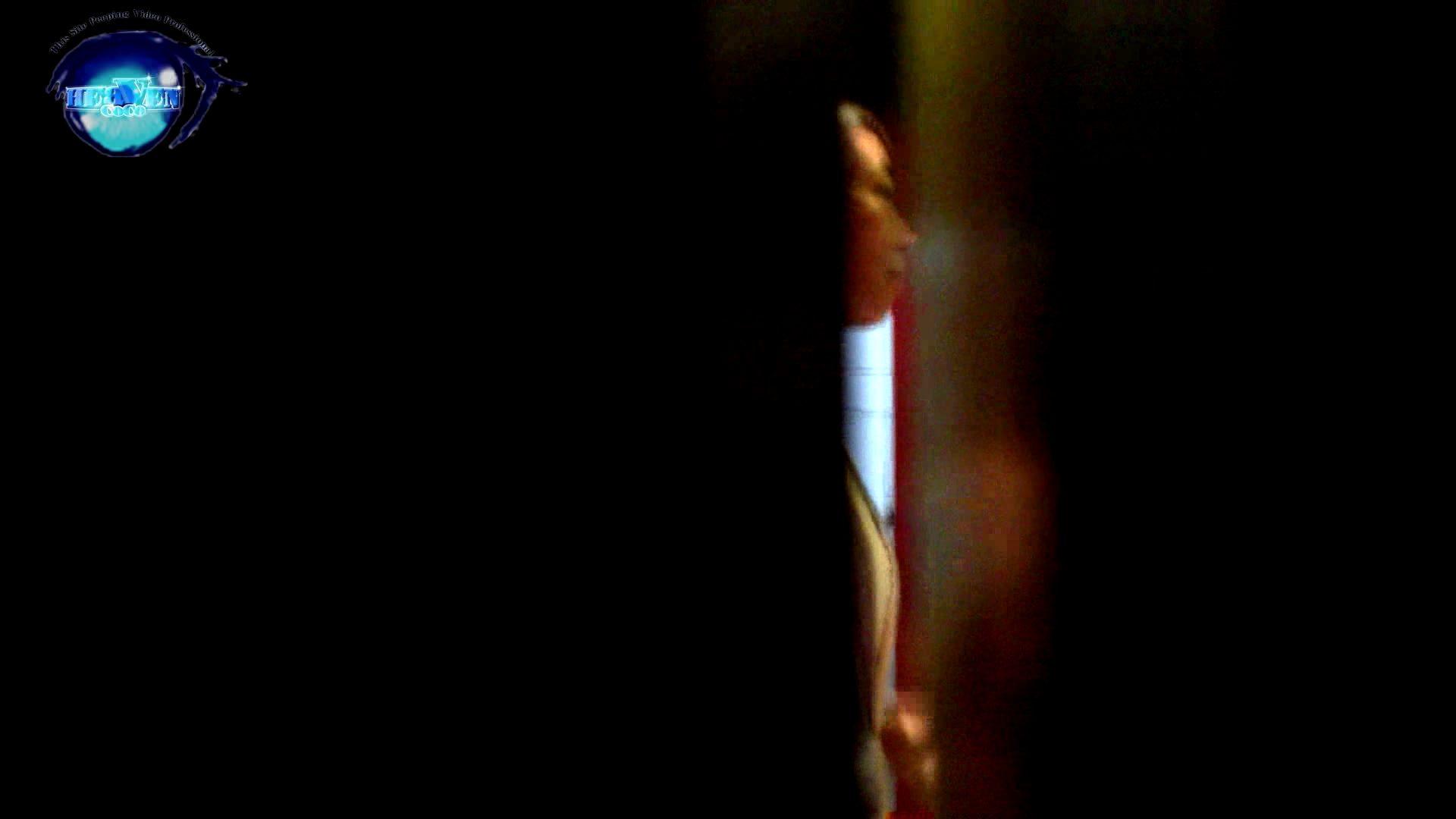 GOD HAND ファッションショッピングセンター盗撮vol.06 OLエロ画像  72PICs 42