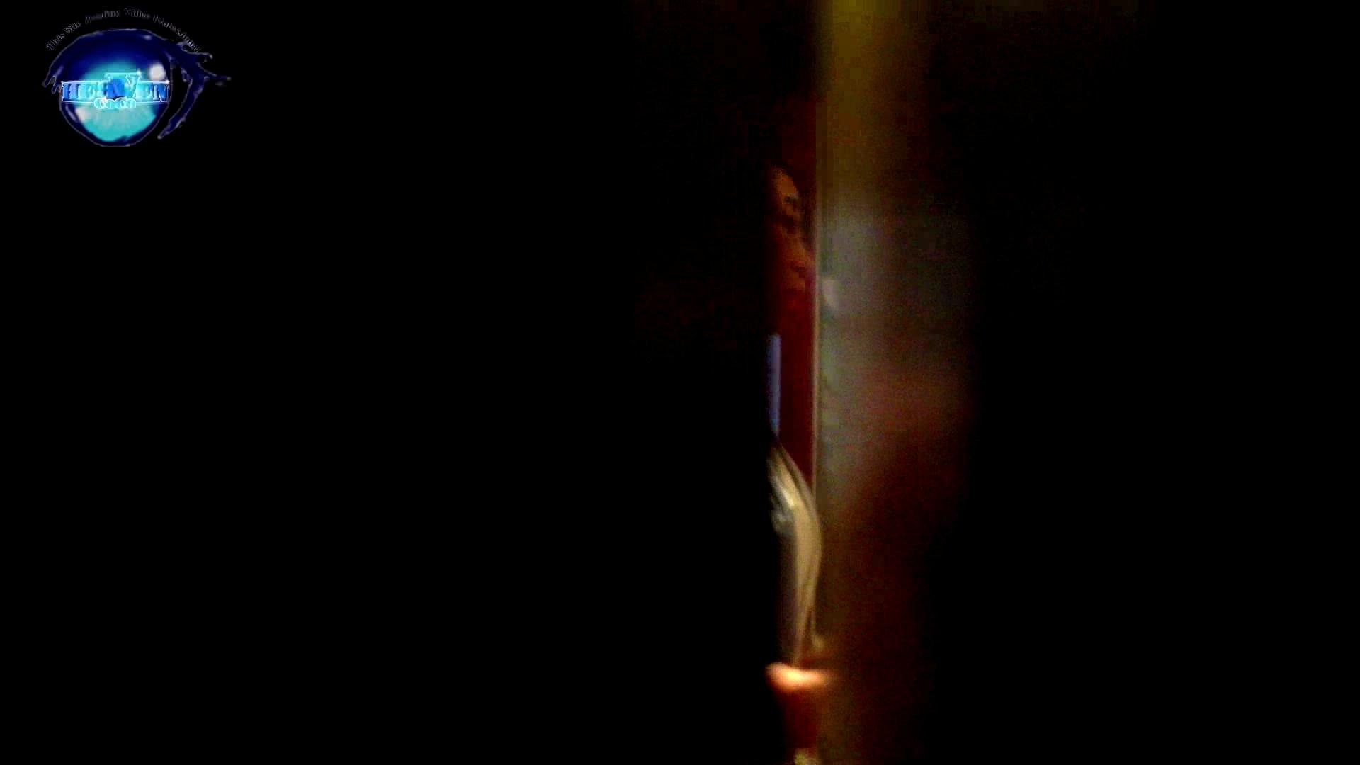 GOD HAND ファッションショッピングセンター盗撮vol.06 OLエロ画像 | 高画質  72PICs 43