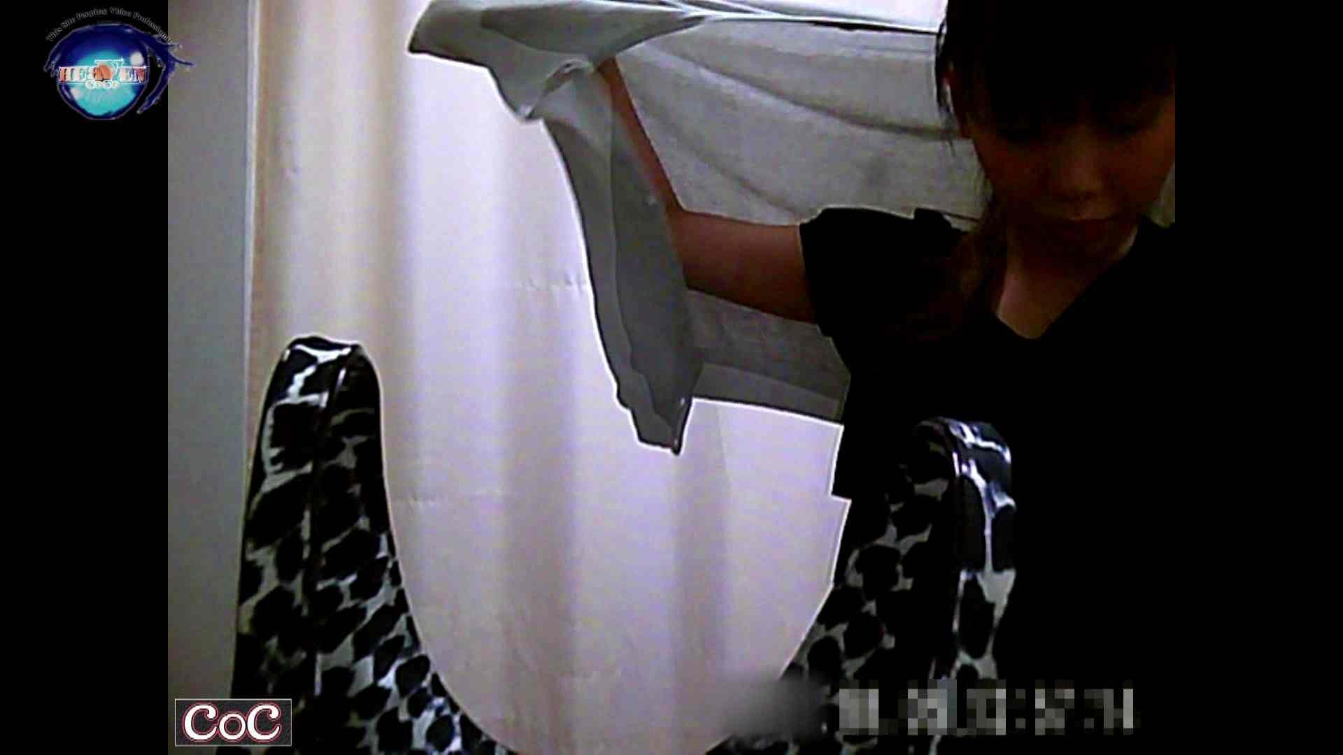 激ヤバ健康診断!着替えの一部始終.vol.11 ※本編ボカシ・目線無し 着替え 盗撮オメコ無修正動画無料 90PICs 4