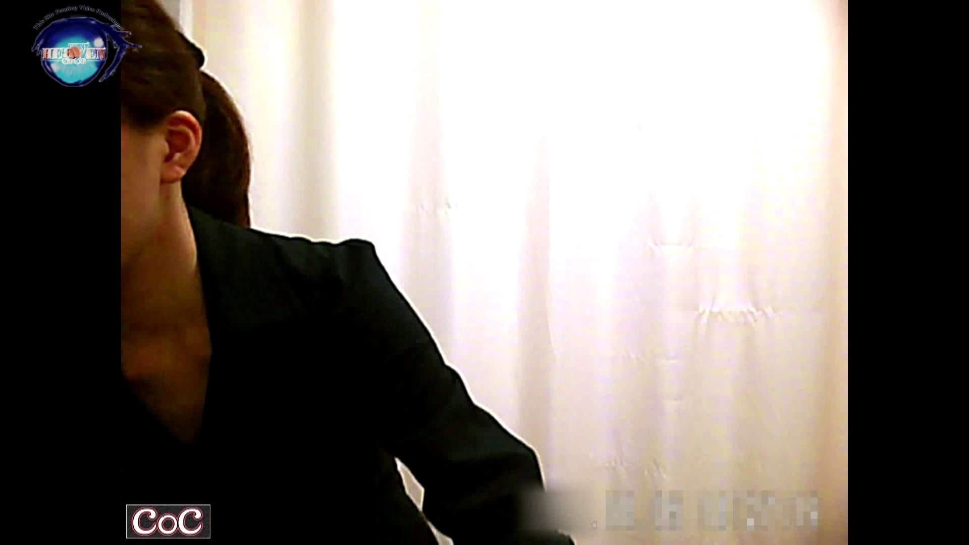 激ヤバ健康診断!着替えの一部始終.vol.11 ※本編ボカシ・目線無し 着替え 盗撮オメコ無修正動画無料 90PICs 22