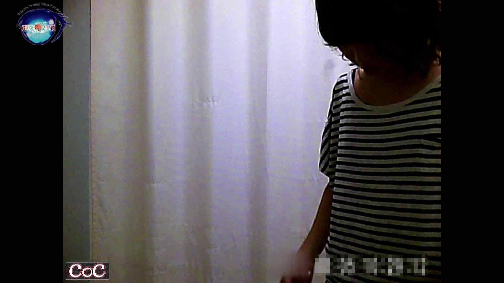 激ヤバ健康診断!着替えの一部始終.vol.11 ※本編ボカシ・目線無し 盗撮 セックス画像 90PICs 39