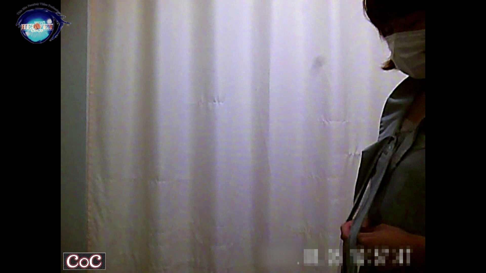 激ヤバ健康診断!着替えの一部始終.vol.11 ※本編ボカシ・目線無し OLエロ画像 盗撮われめAV動画紹介 90PICs 62