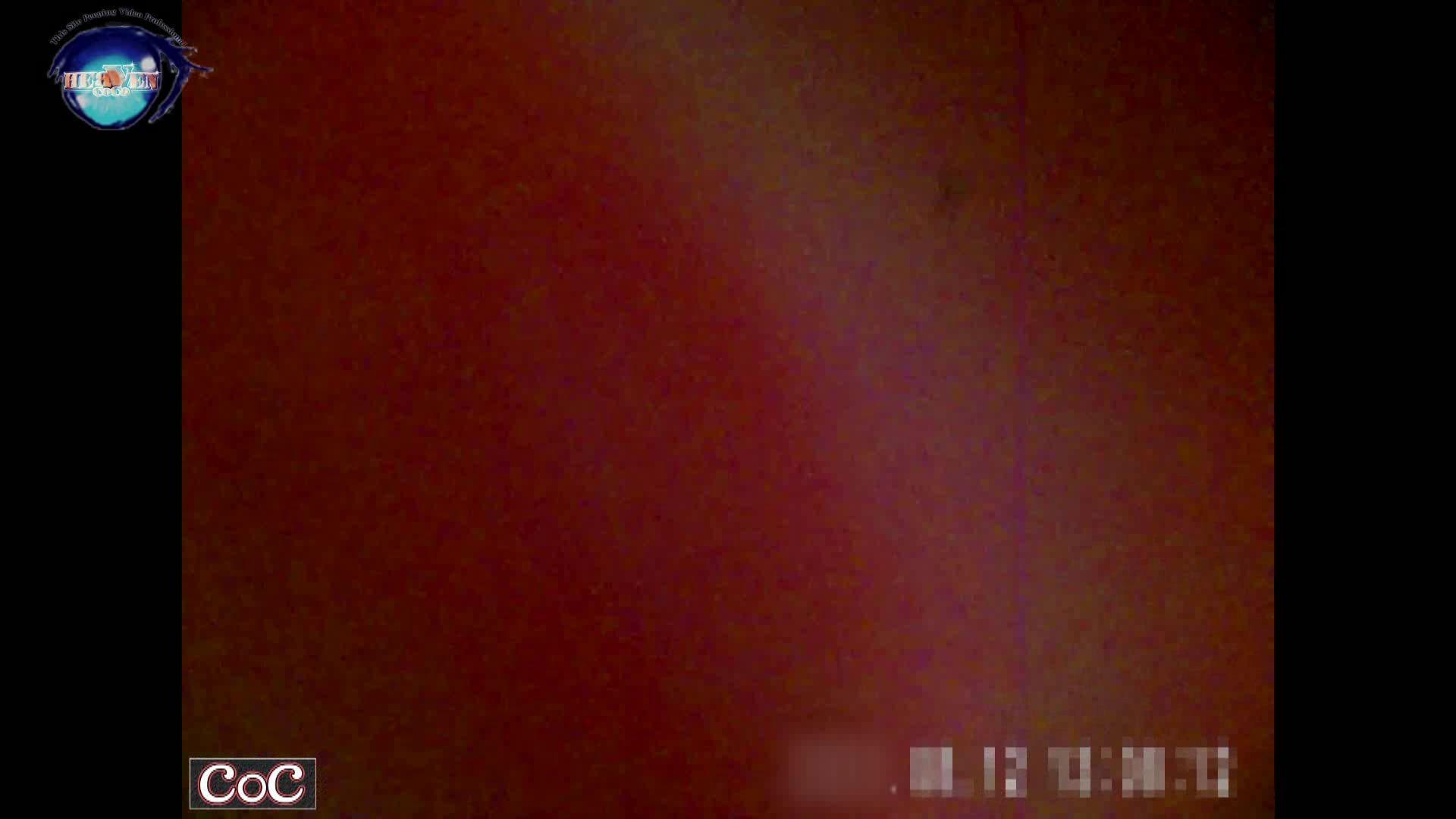 激ヤバ健康診断!着替えの一部始終.vol.15※本編ボカシ・目線無し 裸体 のぞきエロ無料画像 85PICs 35