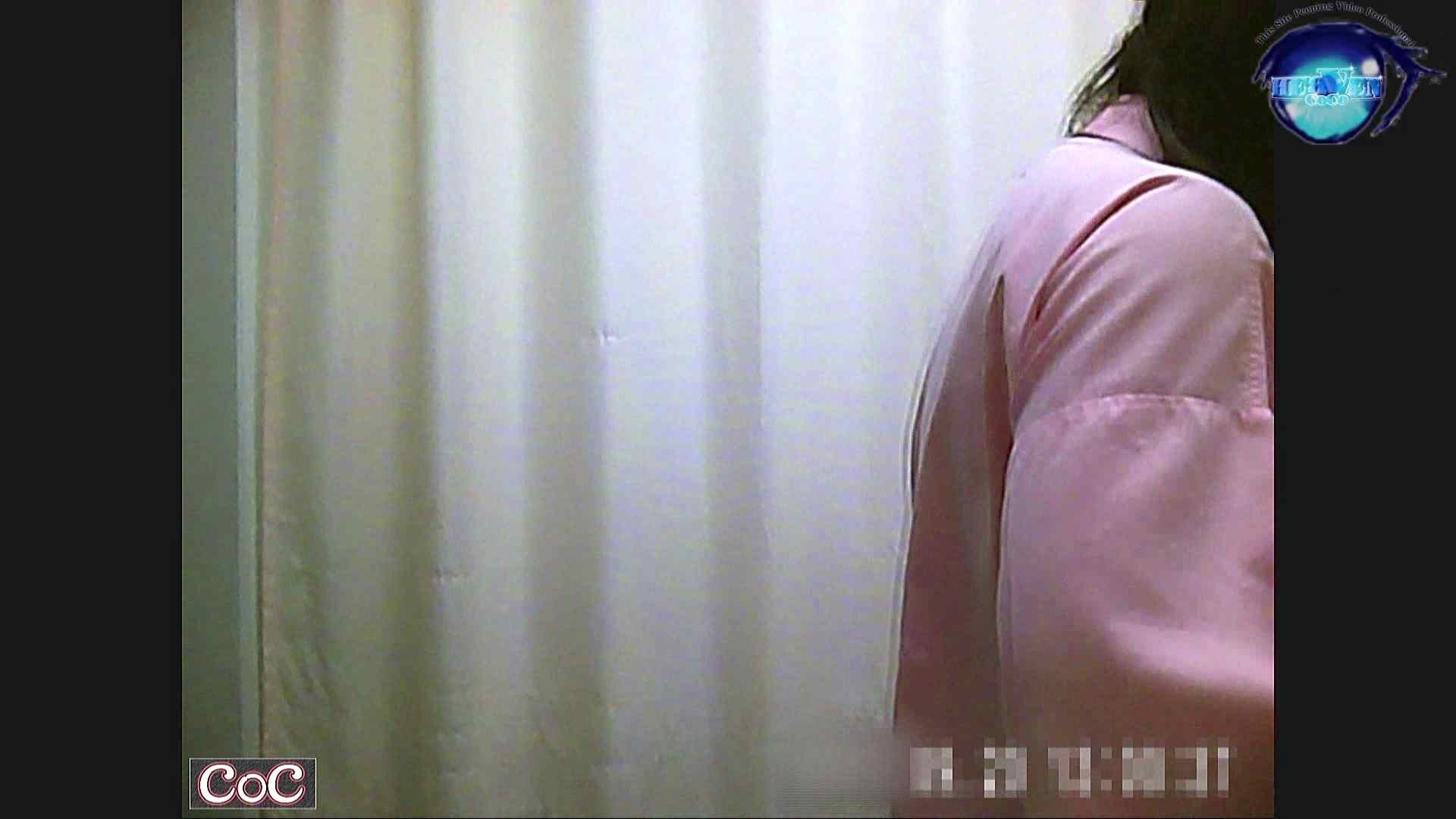 激ヤバ健康診断!着替えの一部始終.vol.29 ※本編ボカシ・目線無し OLエロ画像 盗撮エロ画像 49PICs 26