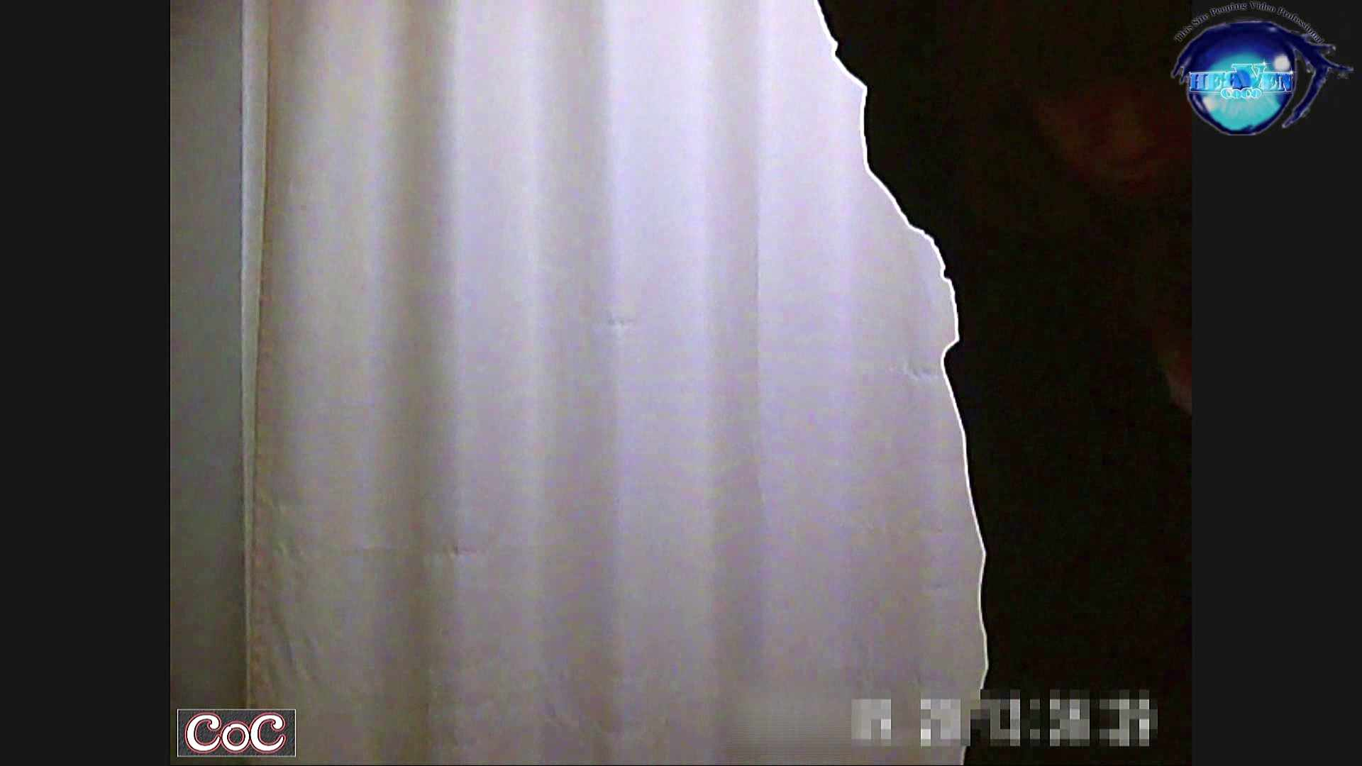 激ヤバ健康診断!着替えの一部始終.vol.29 ※本編ボカシ・目線無し ギャルエロ画像 AV動画キャプチャ 49PICs 45