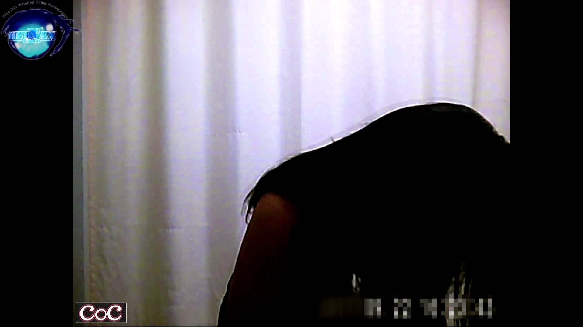 激ヤバ健康診断!着替えの一部始終.vol.32※本編ボカシ・目線無し 裸体 盗み撮りAV無料動画キャプチャ 91PICs 16