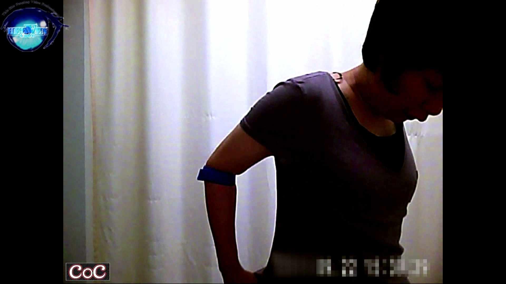 激ヤバ健康診断!着替えの一部始終.vol.32※本編ボカシ・目線無し 盗撮 盗撮動画紹介 91PICs 32