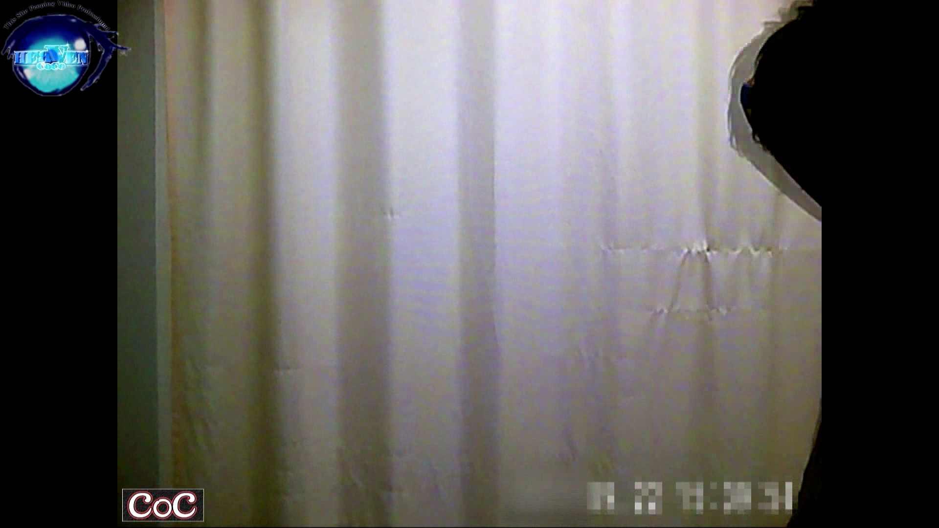 激ヤバ健康診断!着替えの一部始終.vol.32※本編ボカシ・目線無し ナースエロ画像 隠し撮りAV無料 91PICs 35