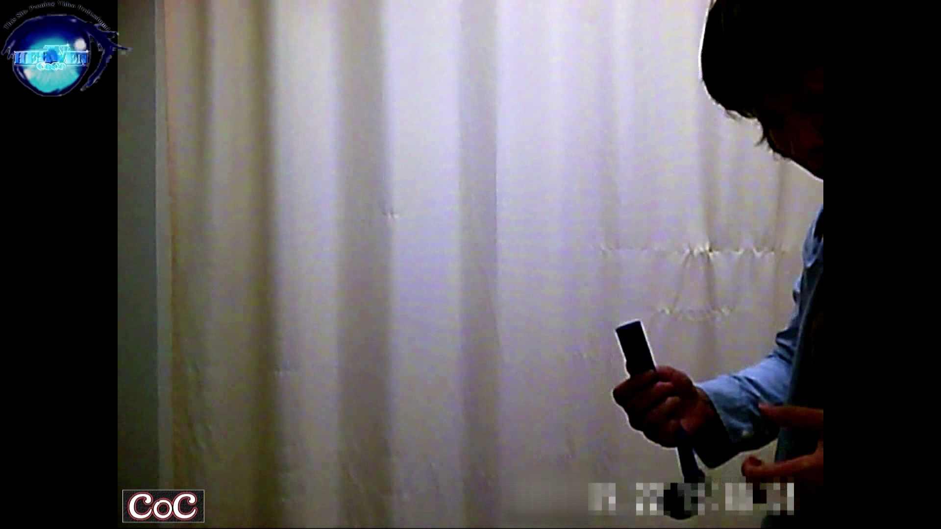 激ヤバ健康診断!着替えの一部始終.vol.32※本編ボカシ・目線無し OLエロ画像 | ギャルエロ画像  91PICs 37