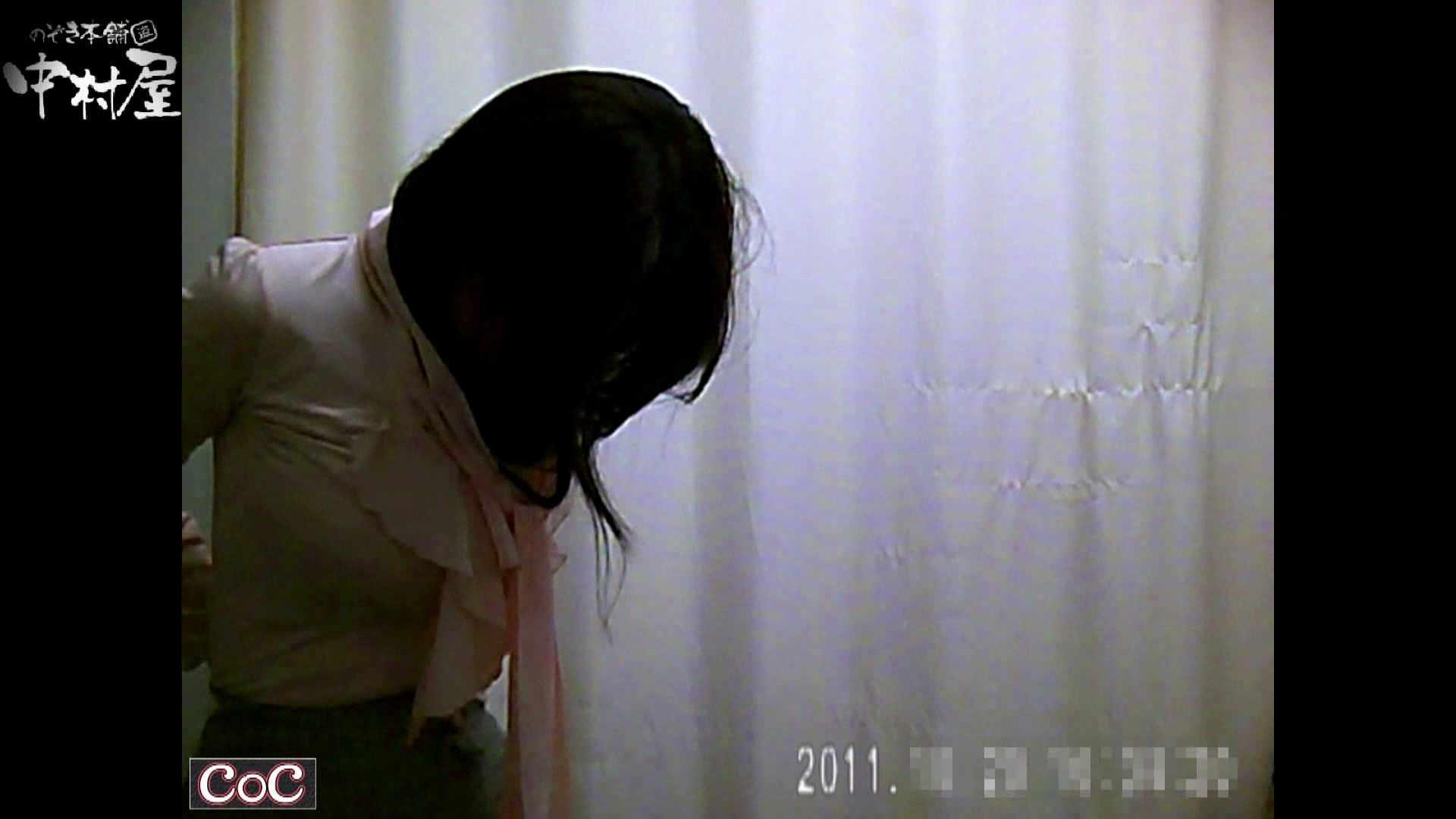 Doctor-X元医者による反抗vol.63後編 OLエロ画像 | 0  109PICs 13