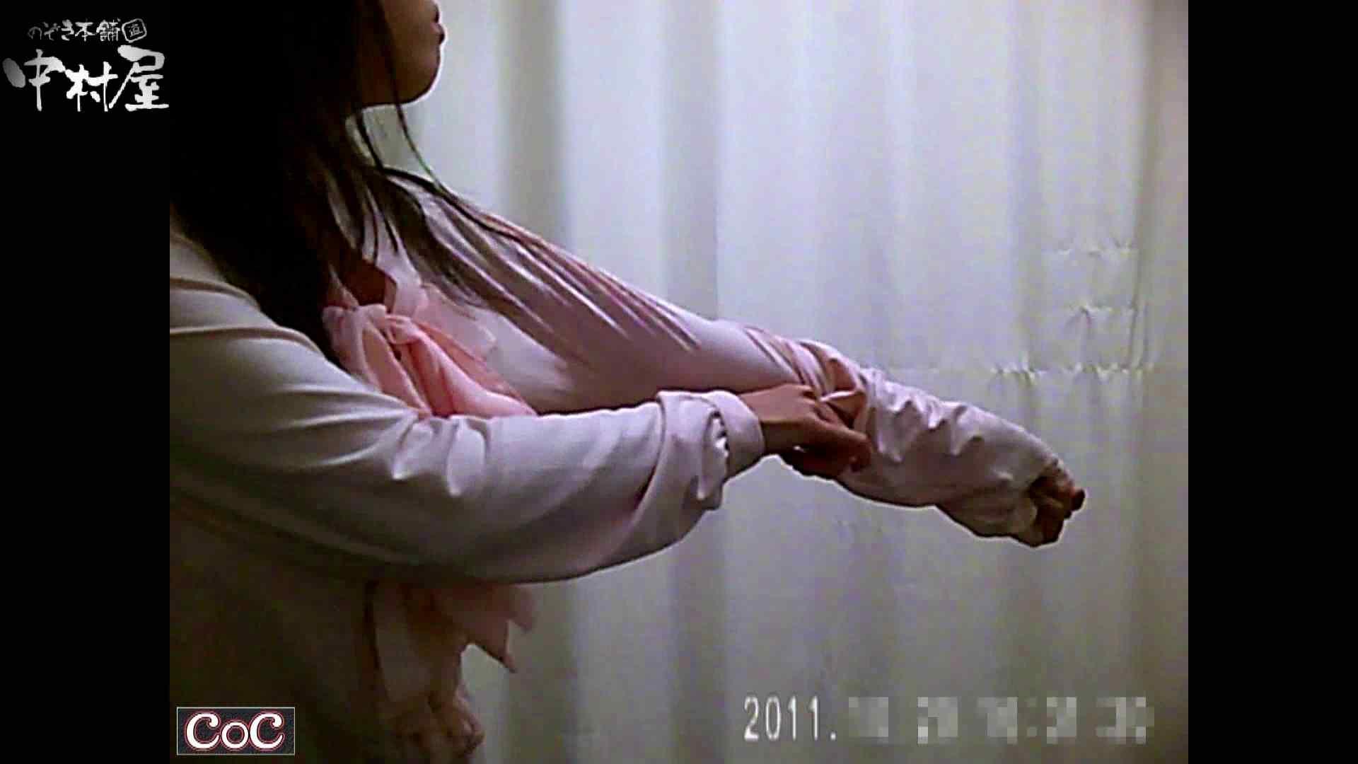Doctor-X元医者による反抗vol.63後編 OLエロ画像 | 0  109PICs 67