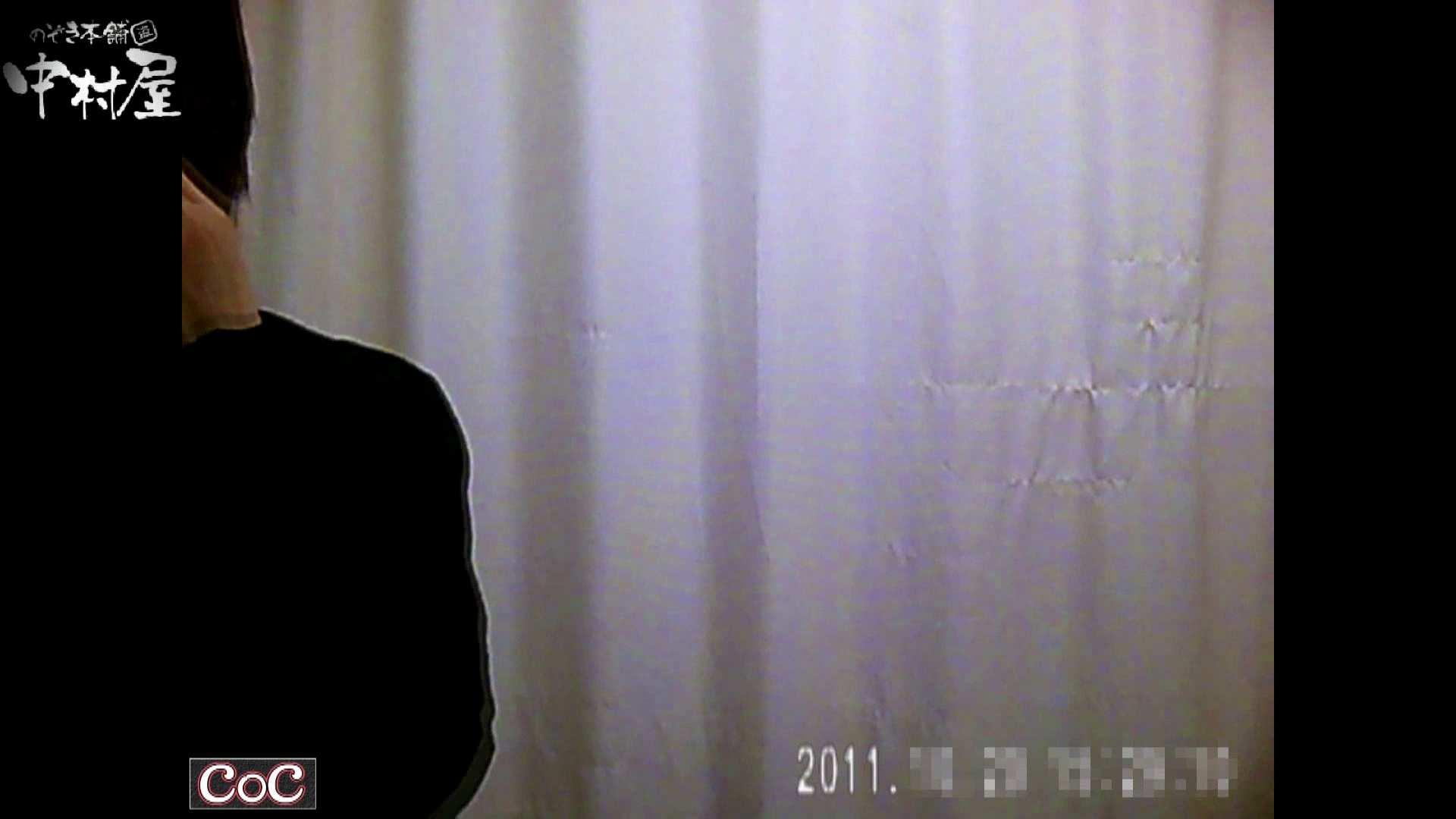 Doctor-X元医者による反抗vol.65 OLエロ画像 | 0  106PICs 21