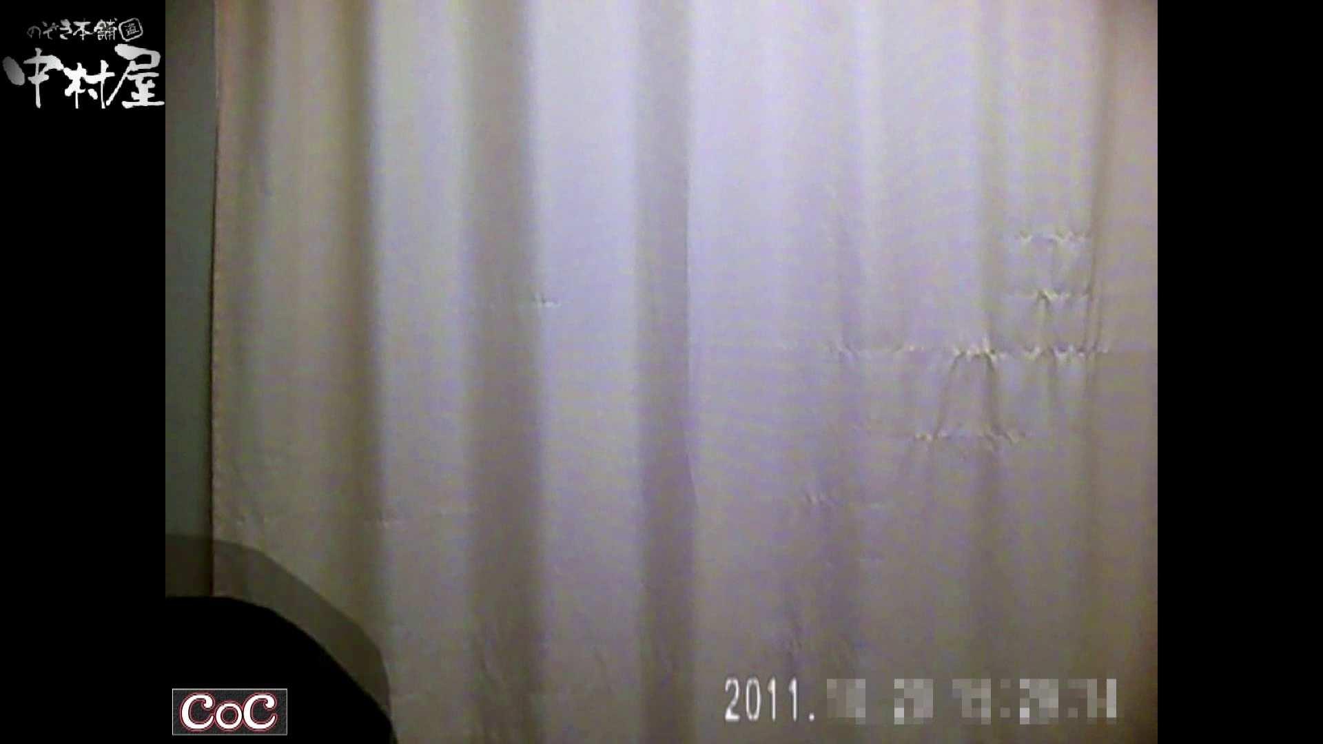 Doctor-X元医者による反抗vol.65 OLエロ画像  106PICs 22