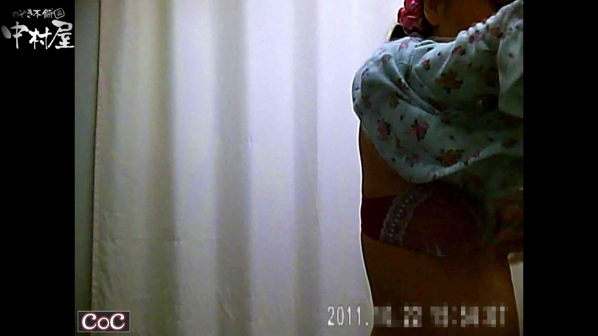 激ヤバ健康診断!着替えの一部始終.vol.68※本編ボカシ・目線無し OLエロ画像 盗撮おまんこ無修正動画無料 68PICs 56