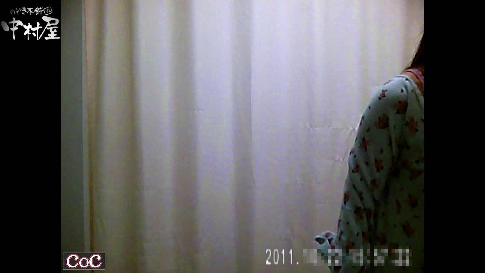 激ヤバ健康診断!着替えの一部始終.vol.68※本編ボカシ・目線無し 着替え 隠し撮りオマンコ動画紹介 68PICs 64