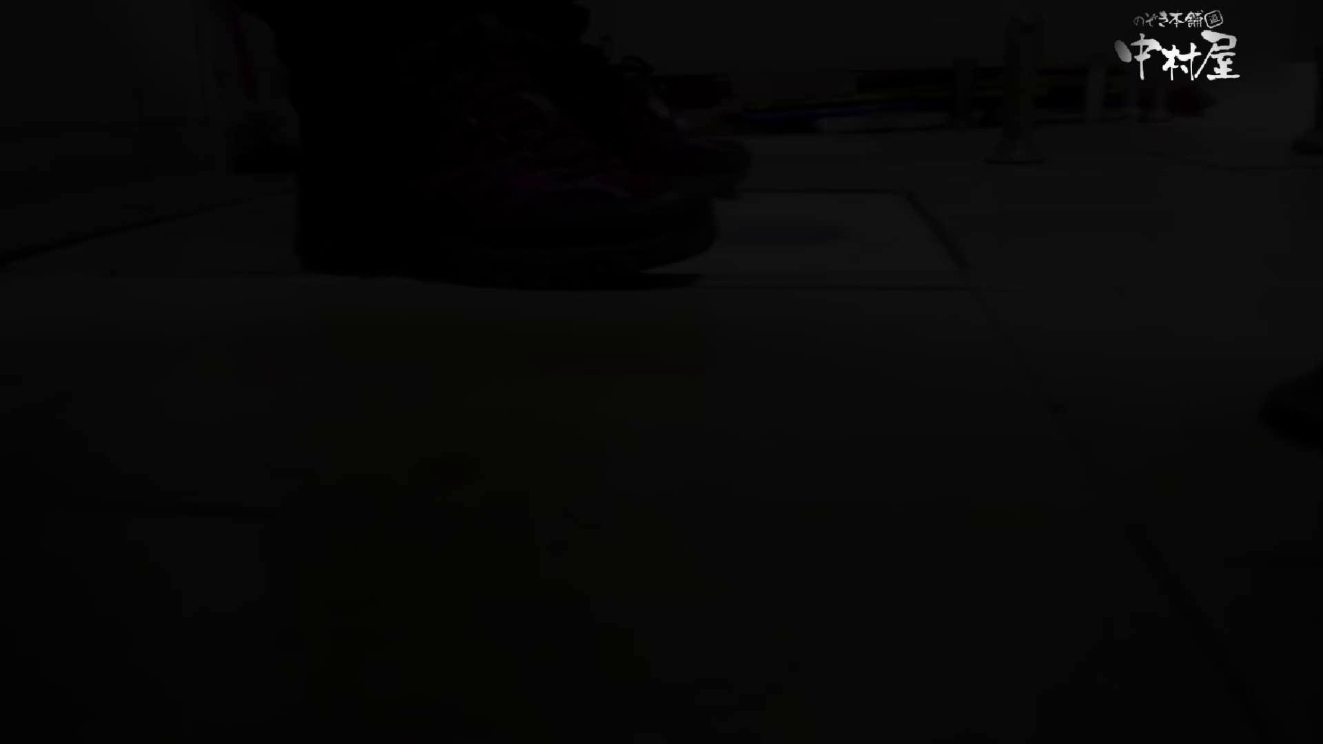 GOD HAND 芸術大学盗撮‼vol.104 投稿 | 盗撮  60PICs 1
