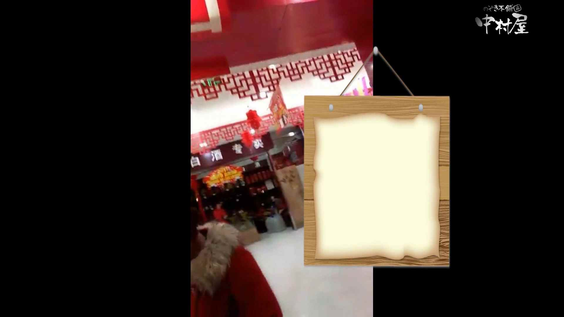 GOD HAND 芸術大学盗撮‼vol.104 OLエロ画像 盗み撮り動画キャプチャ 60PICs 22