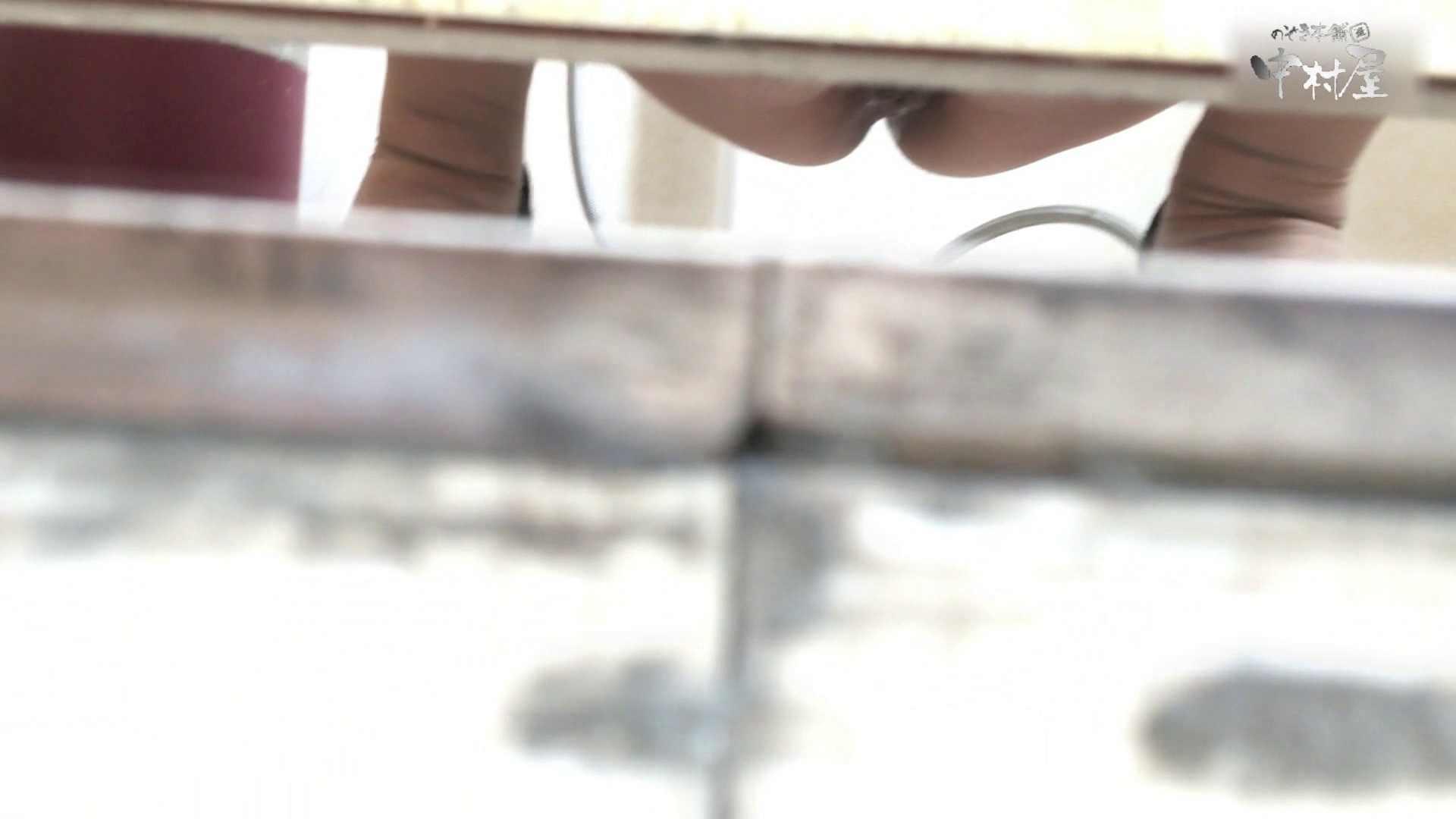 GOD HAND 芸術大学盗撮‼vol.110 OLエロ画像 | 盗撮  85PICs 5