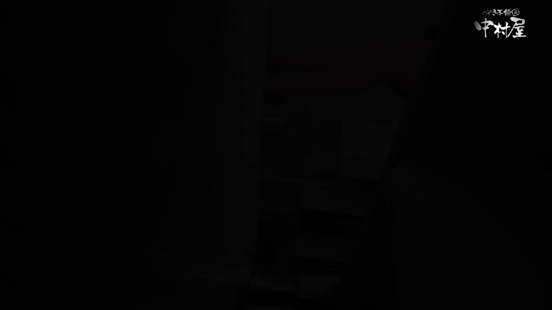 GOD HAND 芸術大学盗撮‼vol.110 洗面所 盗撮オマンコ無修正動画無料 85PICs 14