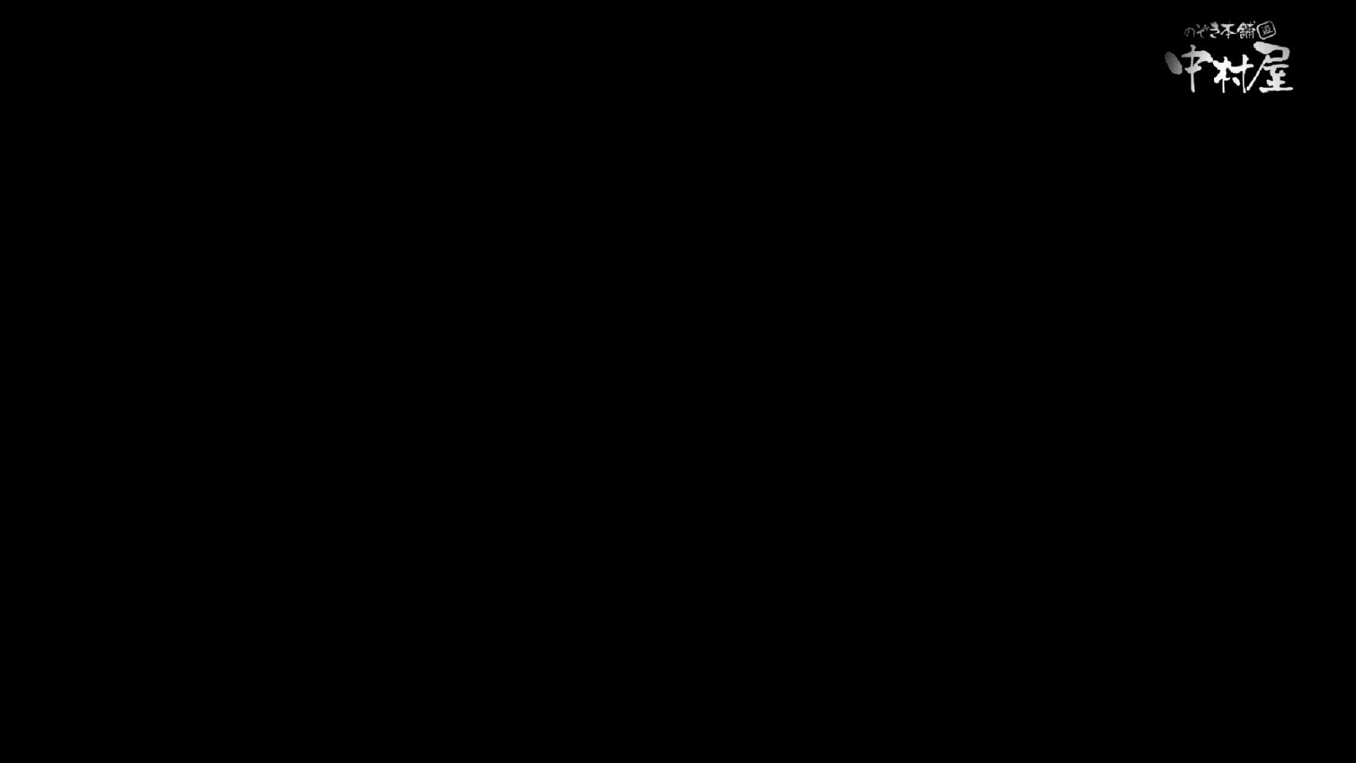 GOD HAND 芸術大学盗撮‼vol.110 OLエロ画像 | 盗撮  85PICs 17