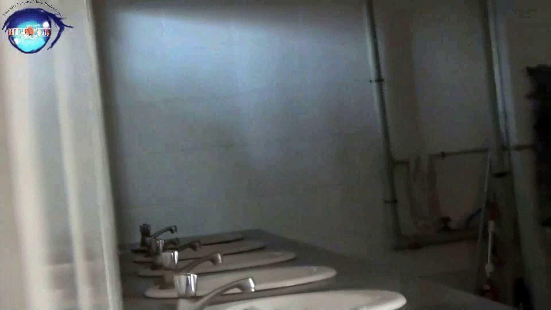 GOD HAND 芸術大学盗撮‼vol.22 洗面所 盗撮ワレメ無修正動画無料 59PICs 30