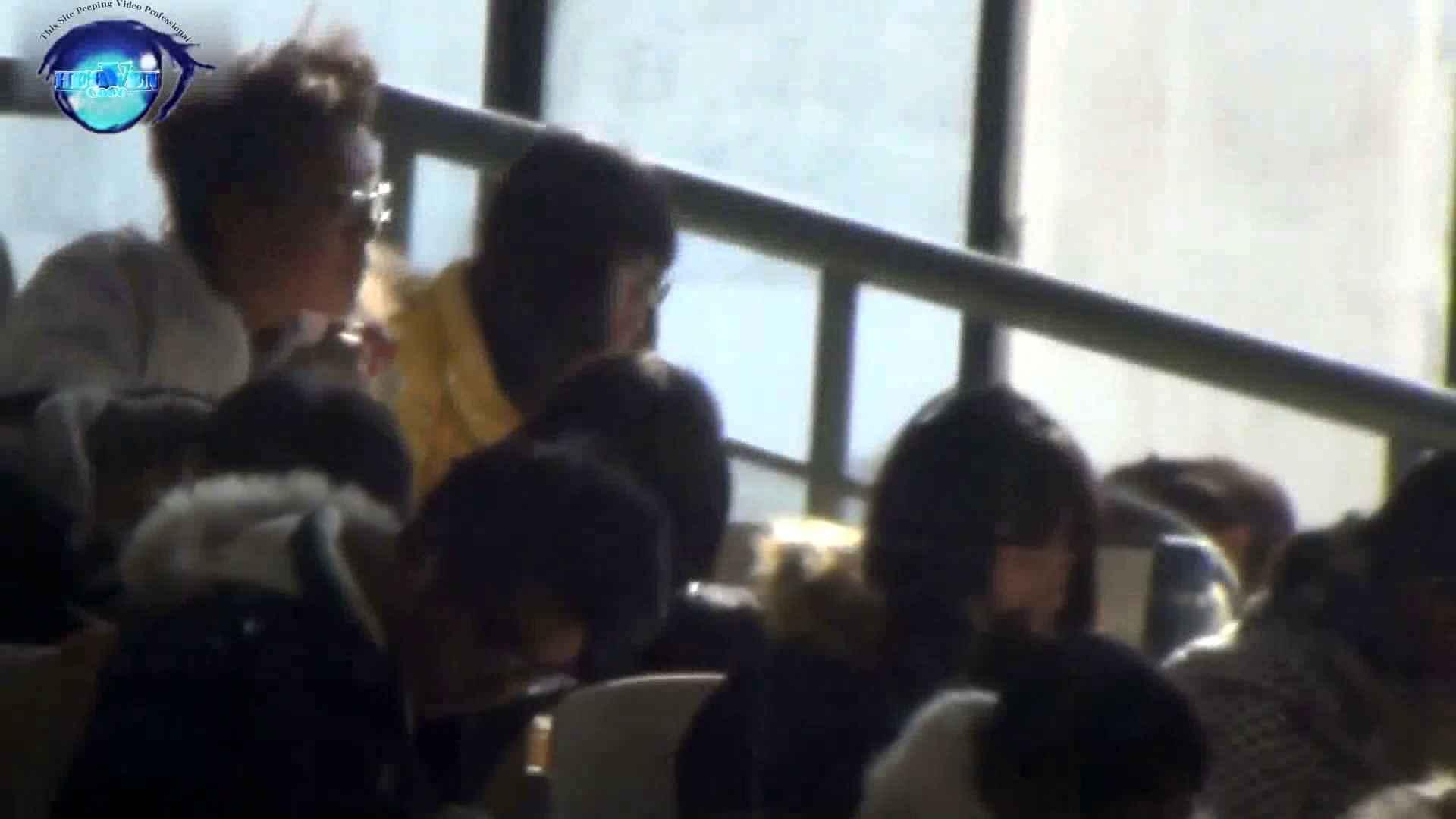 GOD HAND 芸術大学盗撮‼vol.26 OLエロ画像 | 盗撮  86PICs 9