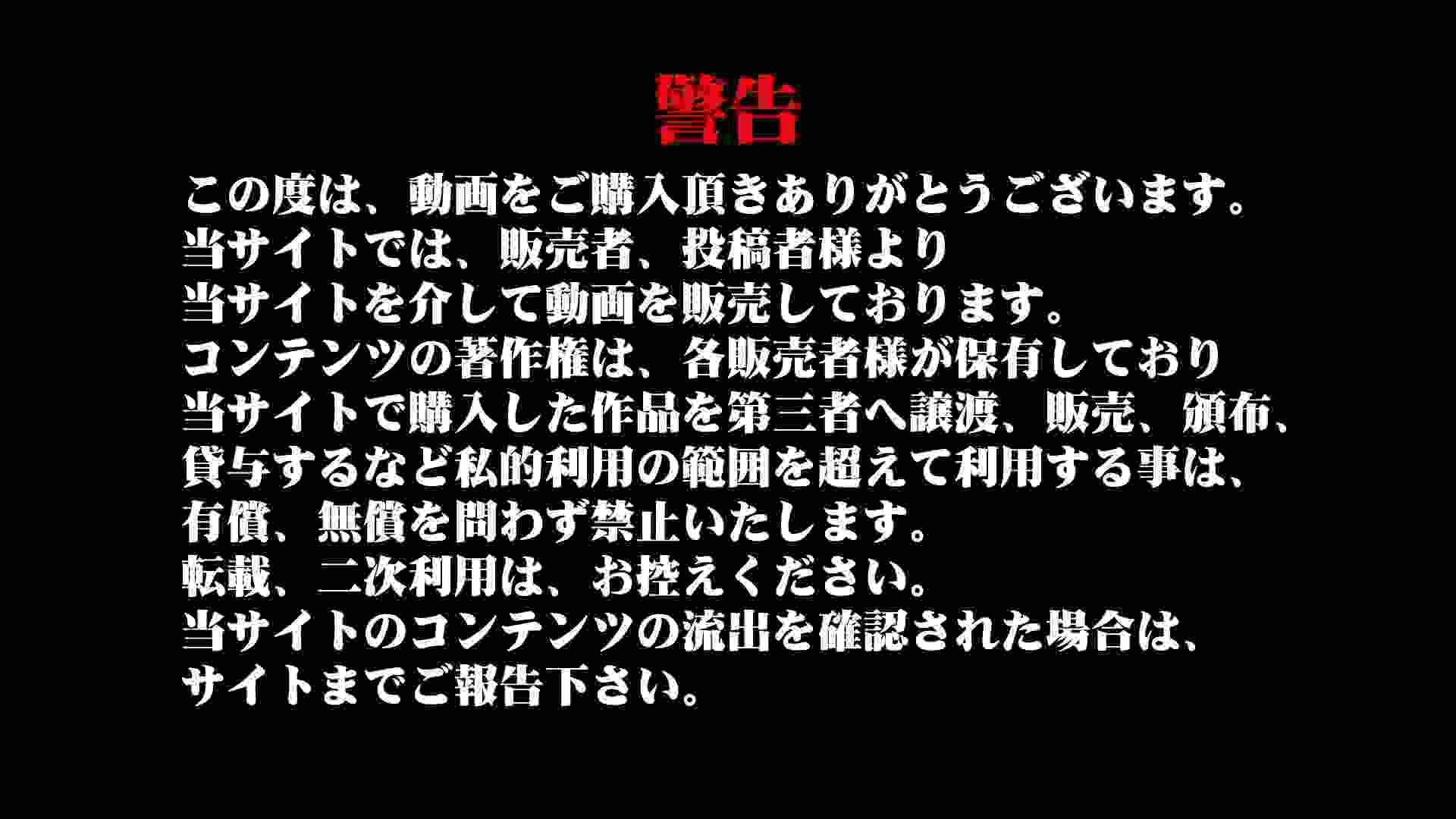 GOD HAND 芸術大学盗撮‼vol.47 投稿 | OLエロ画像  50PICs 1