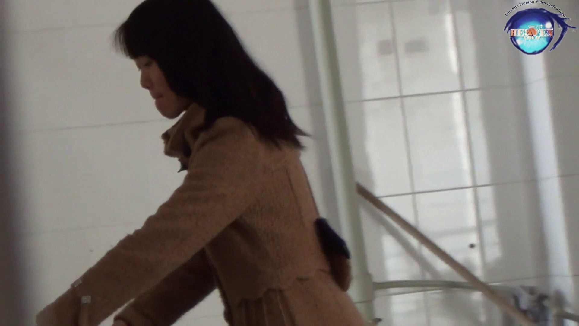 GOD HAND 芸術大学盗撮‼vol.53 洗面所 盗撮オマンコ無修正動画無料 100PICs 3
