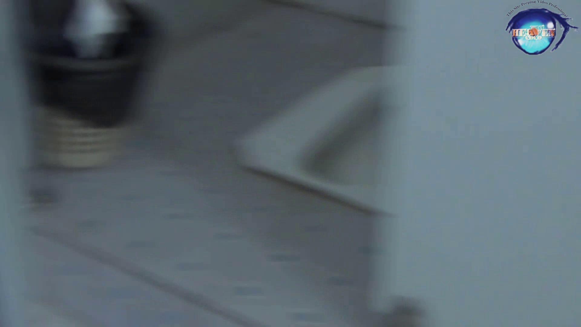 GOD HAND 芸術大学盗撮‼vol.53 OLエロ画像 隠し撮りおまんこ動画流出 100PICs 86