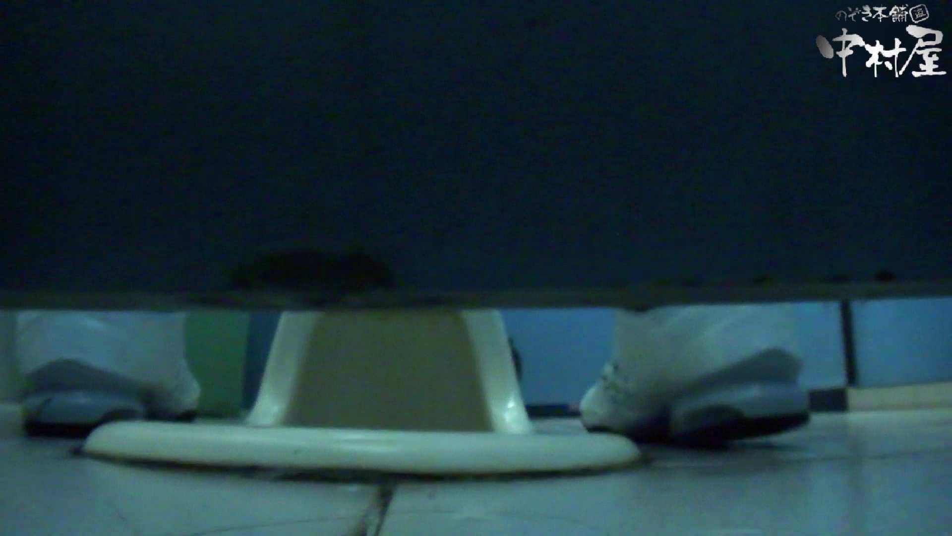 GOD HAND 芸術大学盗撮‼vol.79 OLエロ画像 盗撮ワレメ無修正動画無料 38PICs 2
