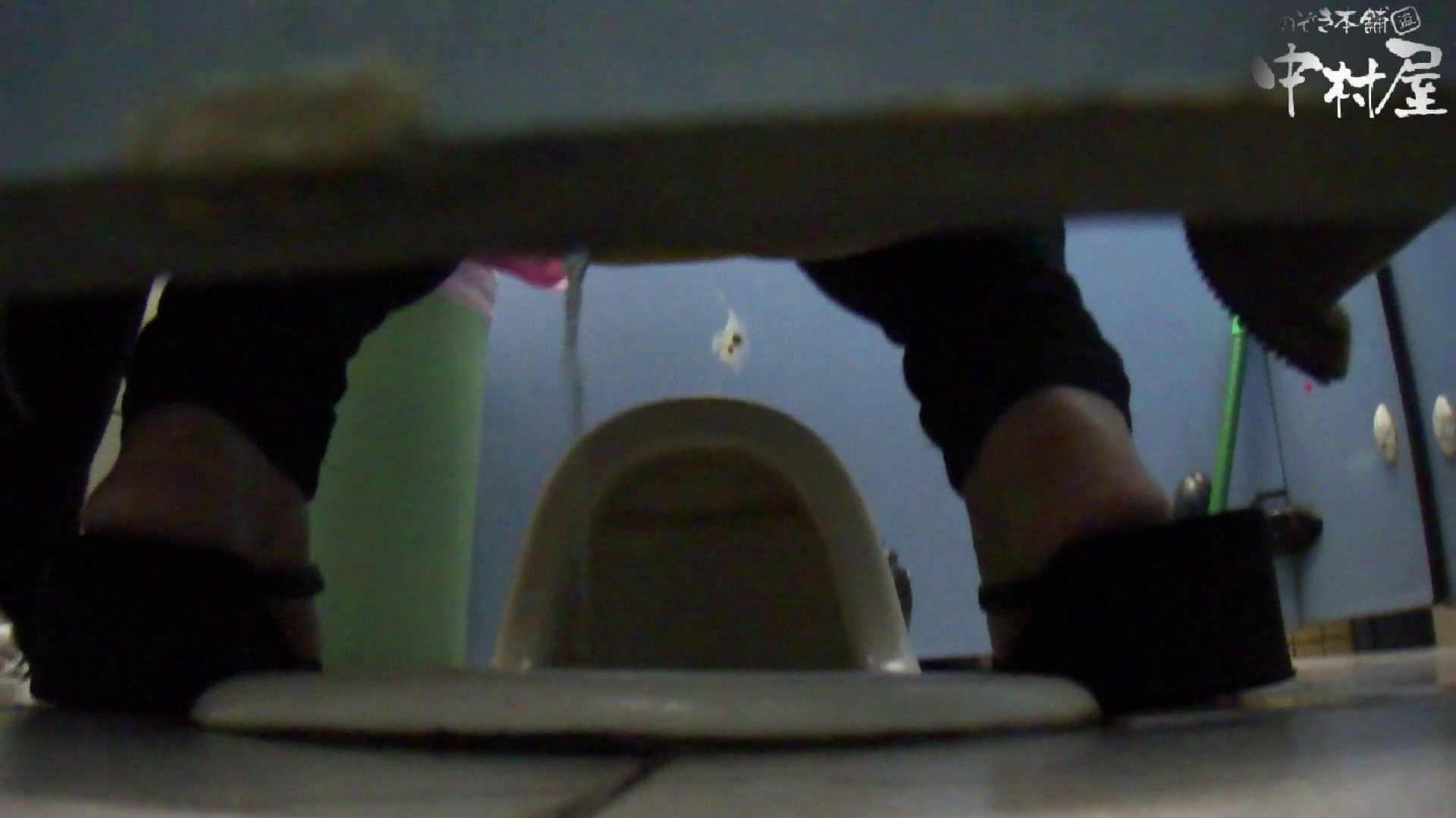 GOD HAND 芸術大学盗撮‼vol.79 洗面所 隠し撮りセックス画像 38PICs 27
