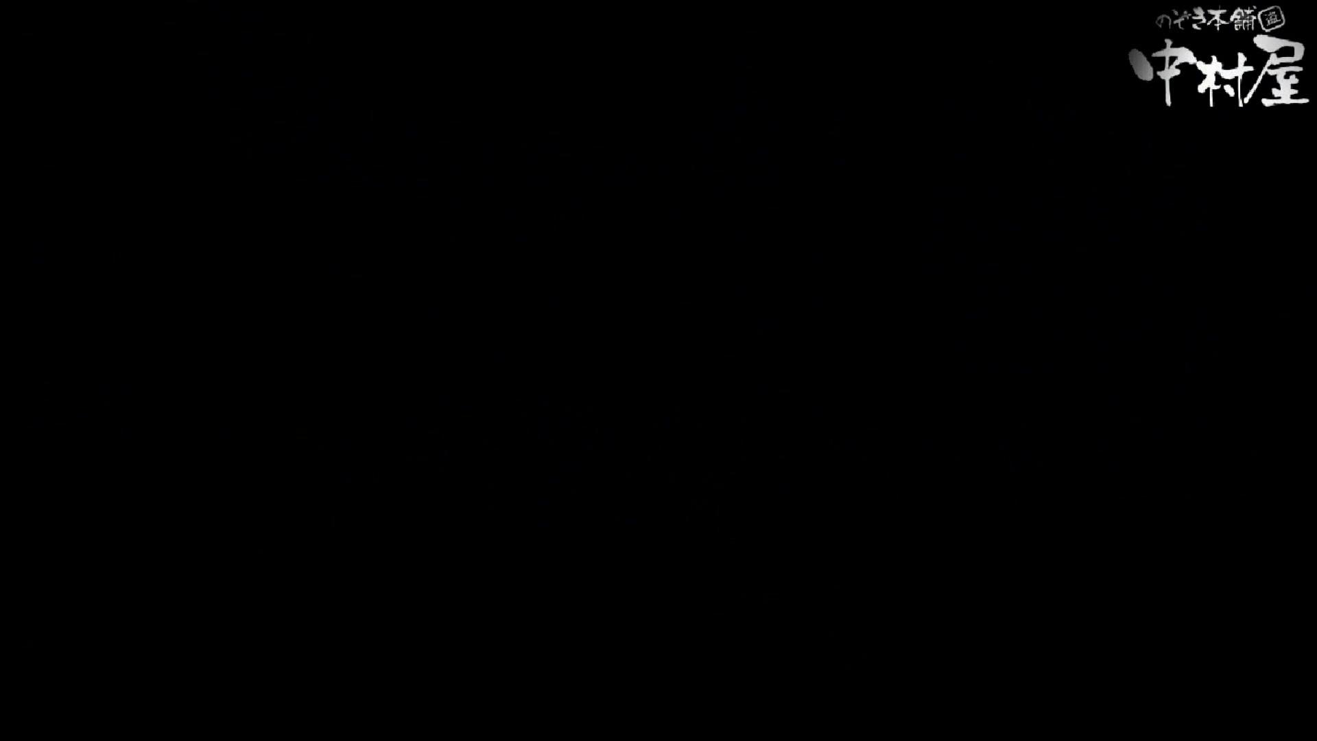 GOD HAND 芸術大学盗撮‼vol.79 投稿 | 盗撮  38PICs 33