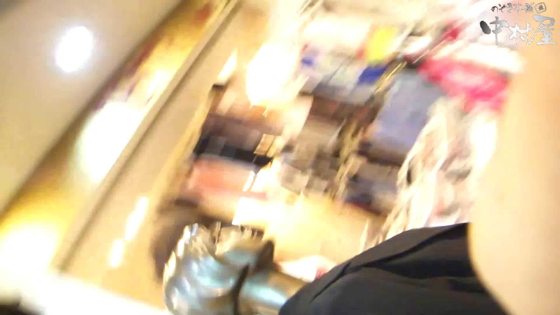 GOD HAND 芸術大学盗撮‼vol.79 洗面所 隠し撮りセックス画像 38PICs 35