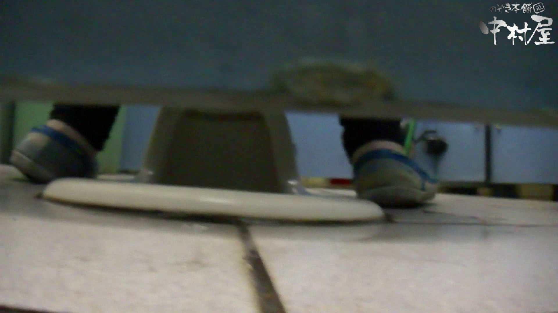 GOD HAND 芸術大学盗撮‼vol.79 OLエロ画像 盗撮ワレメ無修正動画無料 38PICs 38