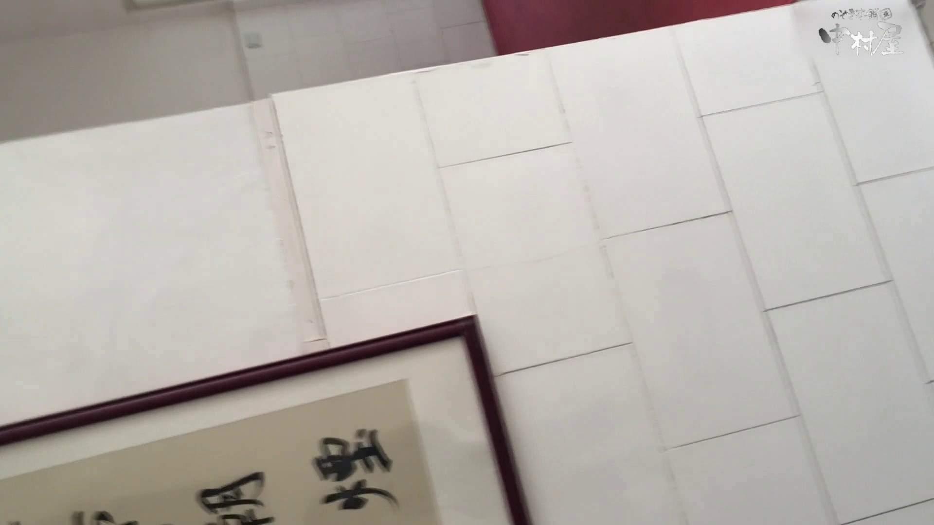 GOD HAND 芸術大学盗撮‼vol.92 盗撮 | 投稿  45PICs 29