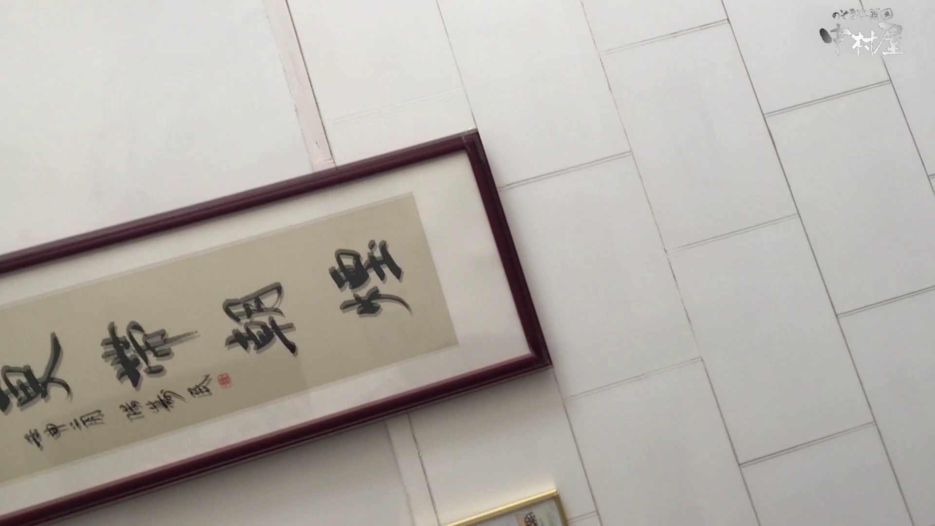 GOD HAND 芸術大学盗撮‼vol.92 OLエロ画像 盗撮戯れ無修正画像 45PICs 30
