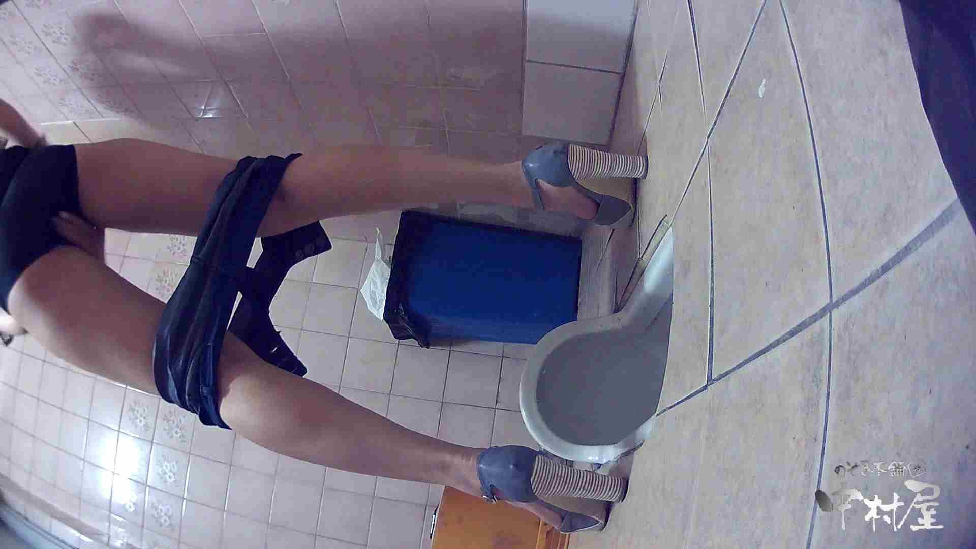 真夜中の情事⑤ 盗撮   シャワー  25PICs 10