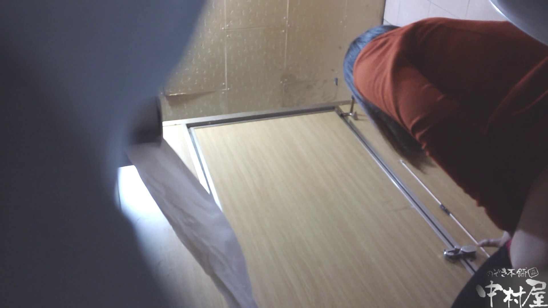 韓流トイレ盗撮vol.12 OLエロ画像 盗み撮りオマンコ動画キャプチャ 45PICs 8