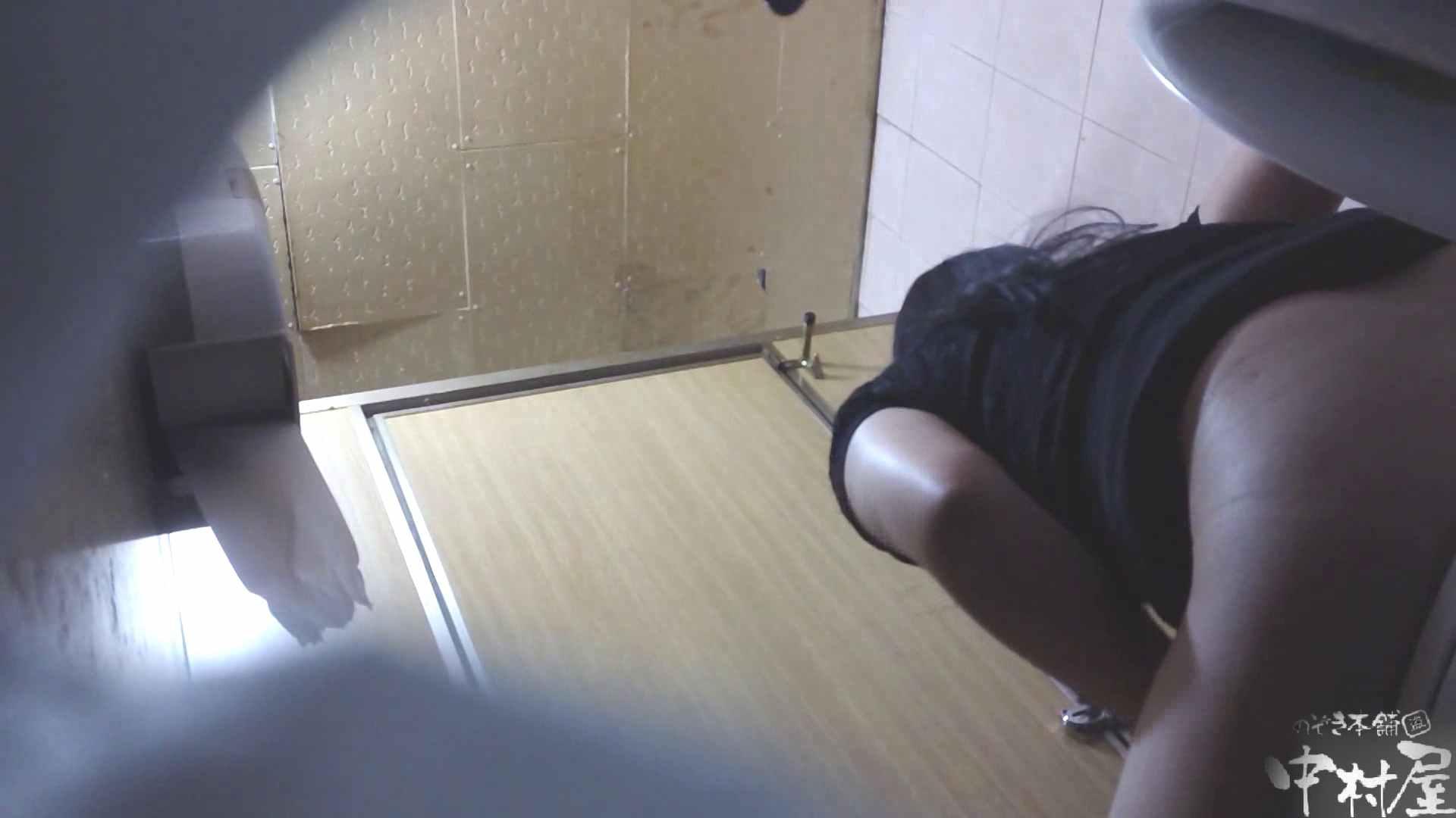 韓流トイレ盗撮vol.12 OLエロ画像 盗み撮りオマンコ動画キャプチャ 45PICs 26