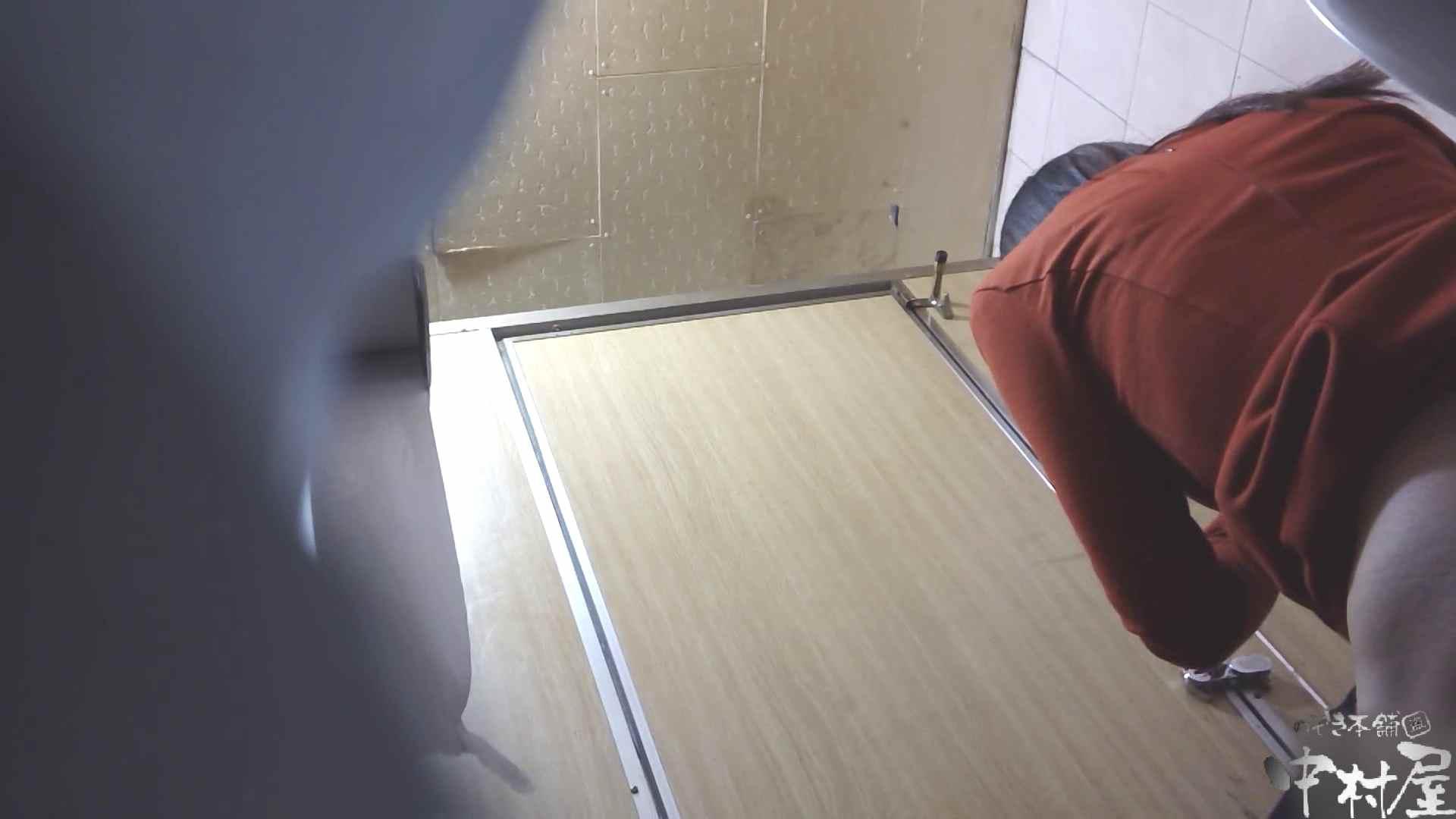 韓流トイレ盗撮vol.12 OLエロ画像 盗み撮りオマンコ動画キャプチャ 45PICs 44