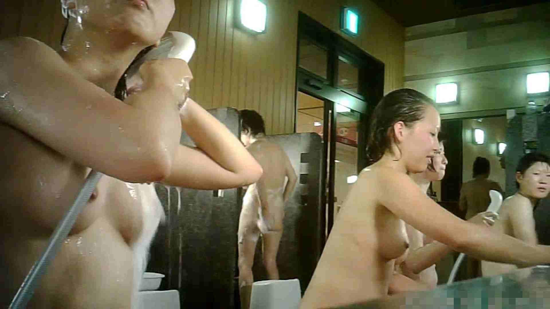 手を染めてしまった女性盗撮師の女風呂潜入記 vol.007 盗撮 SEX無修正画像 75PICs 45