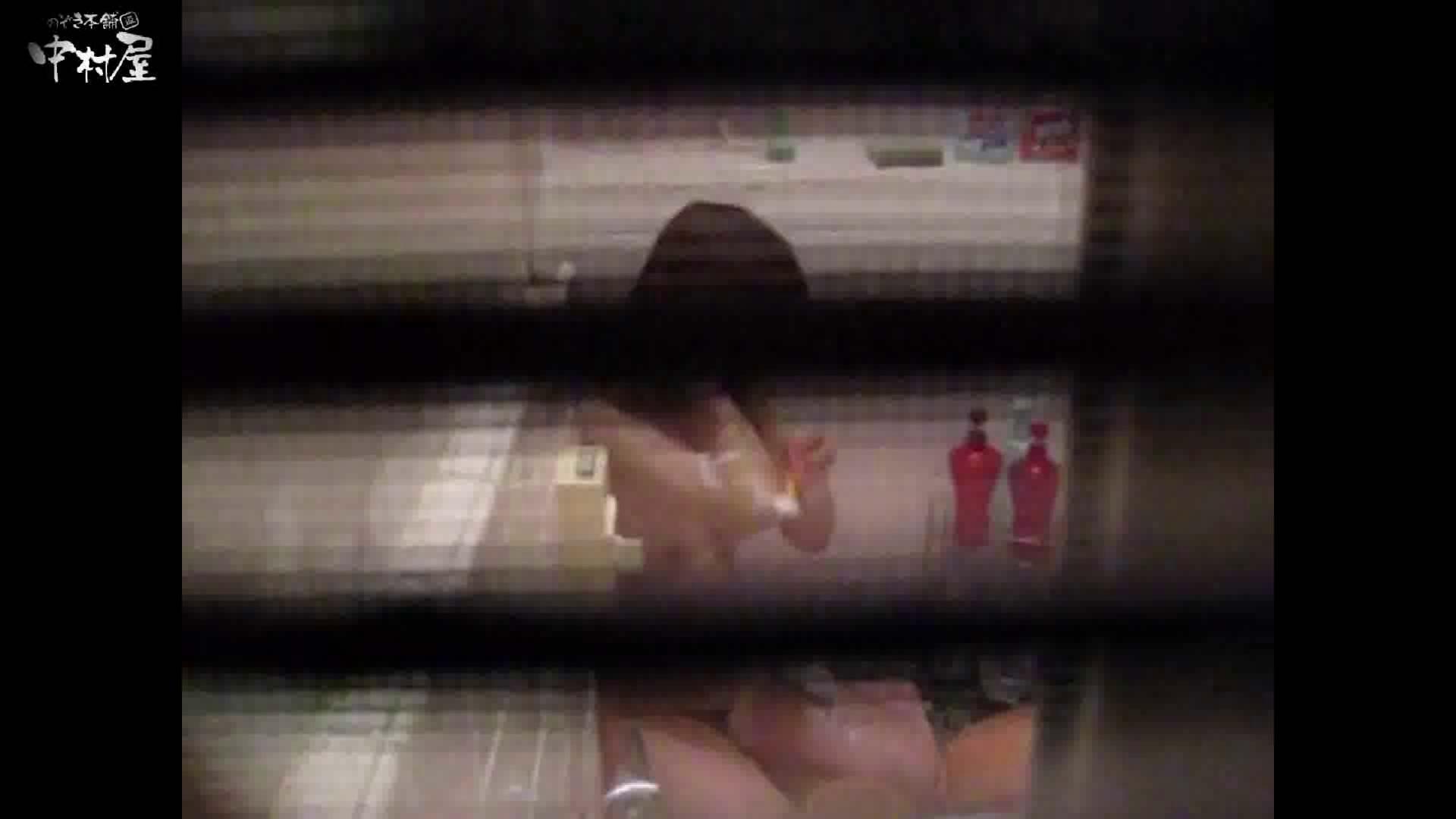 民家風呂専門盗撮師の超危険映像 vol.017 美女エロ画像 おめこ無修正動画無料 93PICs 4